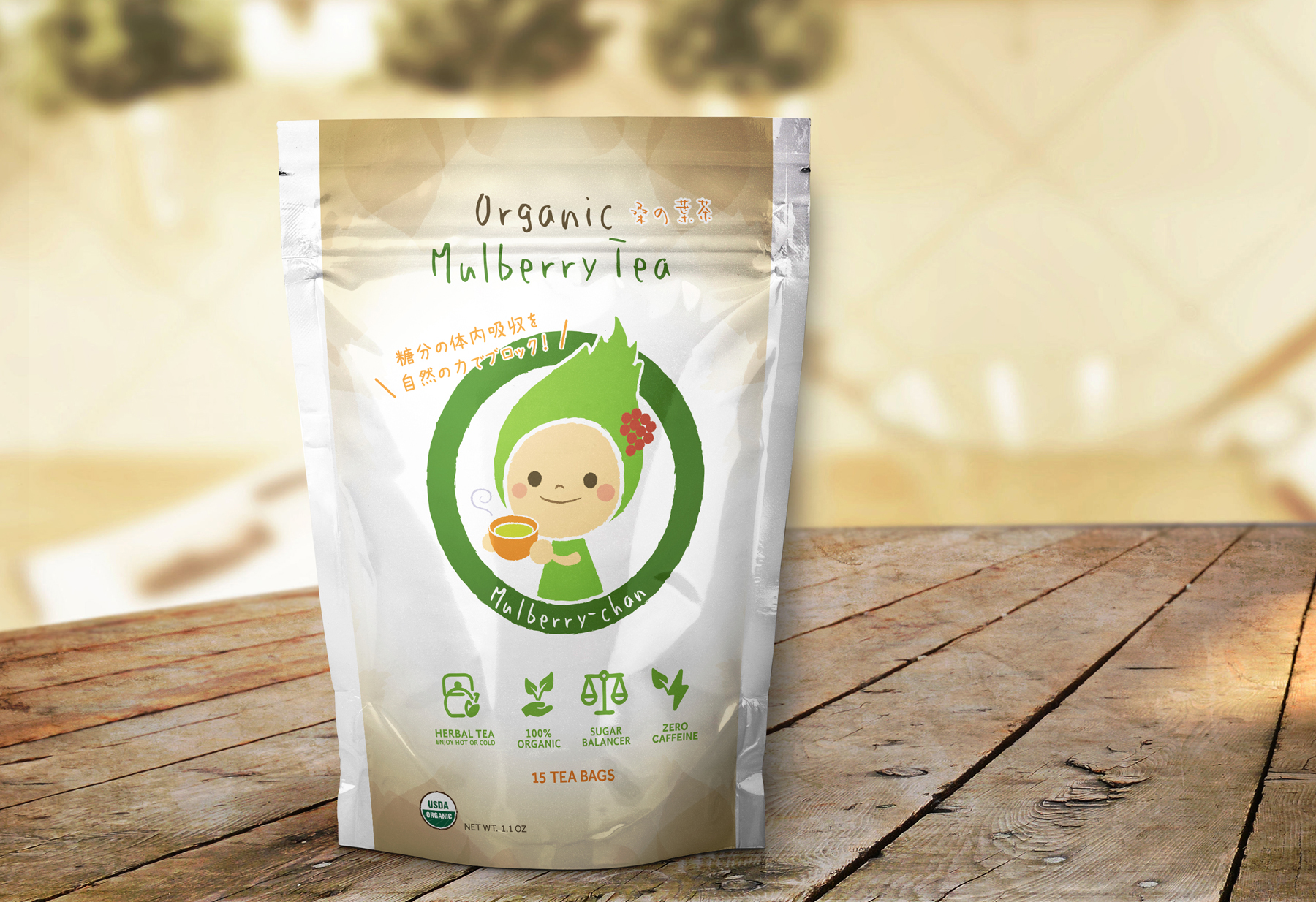 Organic Mulberry Tea®  Package Design Concept