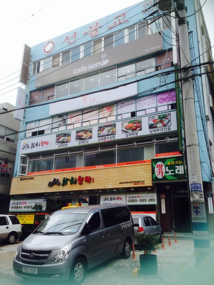 ChangwonCampusPic.jpg