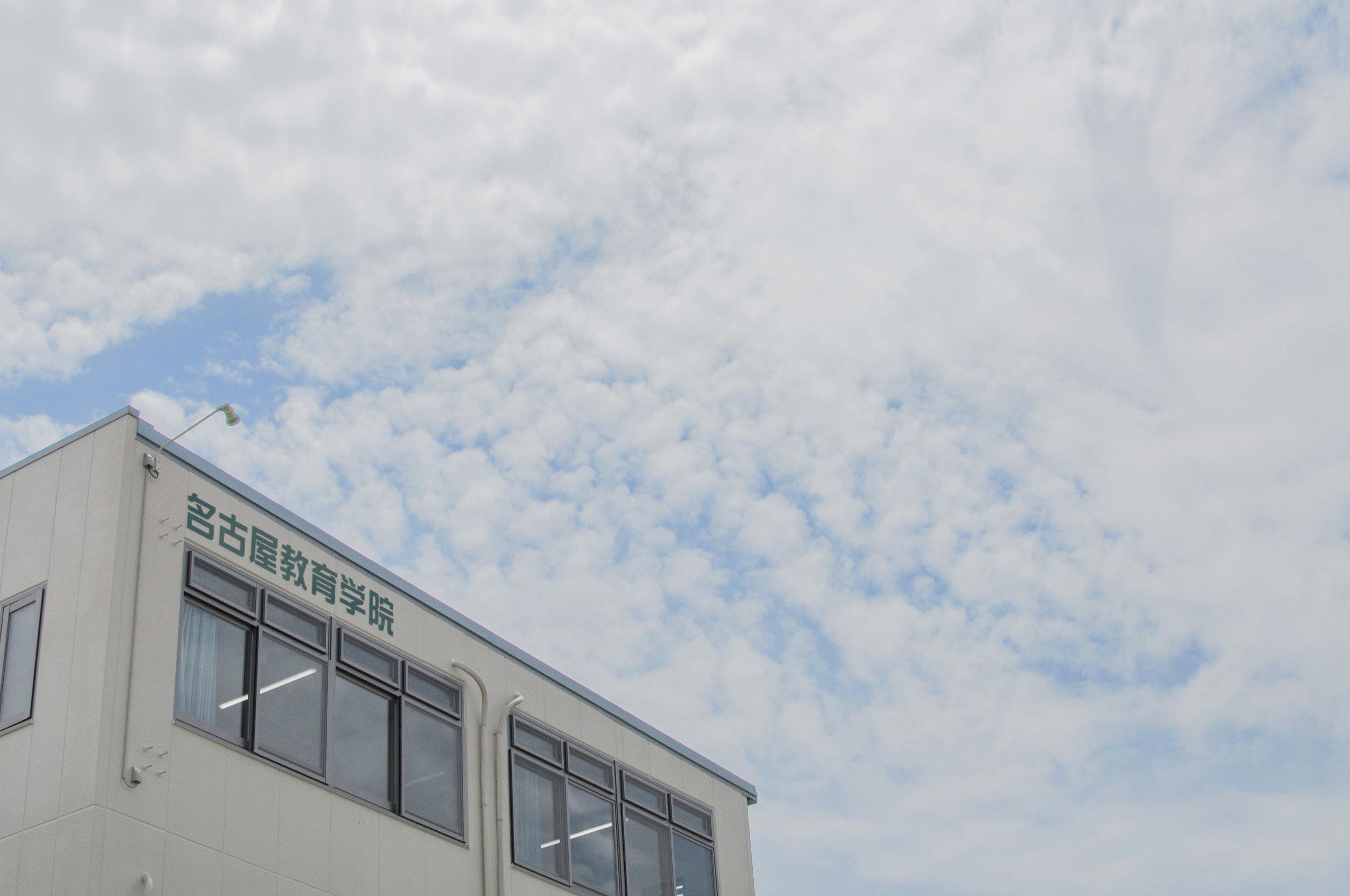 成正建装 愛知県 犬山市 新築 リフォーム 古民家再生 家づくり14.jpg