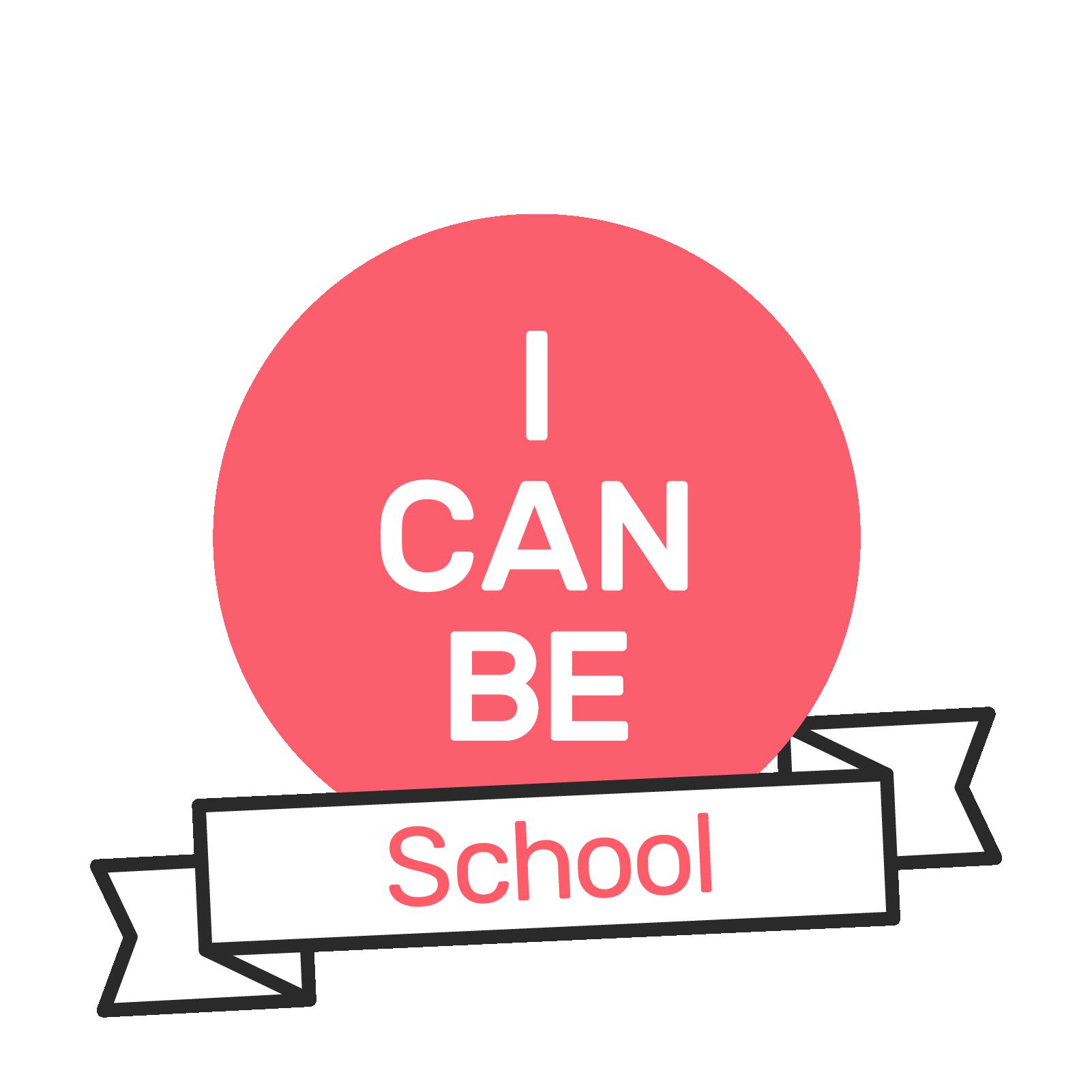 ICB School Logo@4x.png