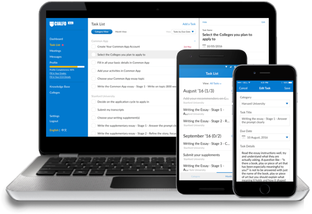 THIS IS A COLLEGE PLANNING SOFTWARE THAT HELPS MANAGE COLLEGE LISTS, TEST SCORES, SUPPLEMENTAL MATERIALS, DEADLINES, COMMUNICATION AND APPOINTMENTS.