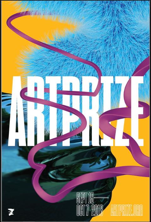 ArtPrize 2018 is held in Grand Rapids, MI from September 19 - October 7.