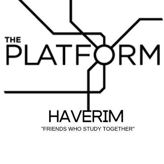 New Tonight// Haverim is Hebrew for 'friends who study together'. Come out tonight at 7:00  for a great time of Spiritual reflection and community.  Together we will pray and read through the Psalms and of course there will be coffee!!