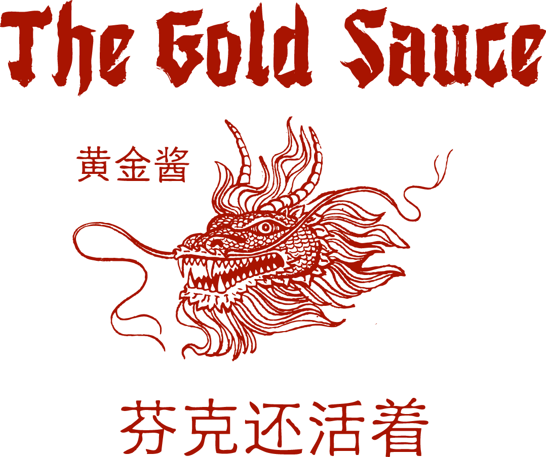 The Gold Sauce.png