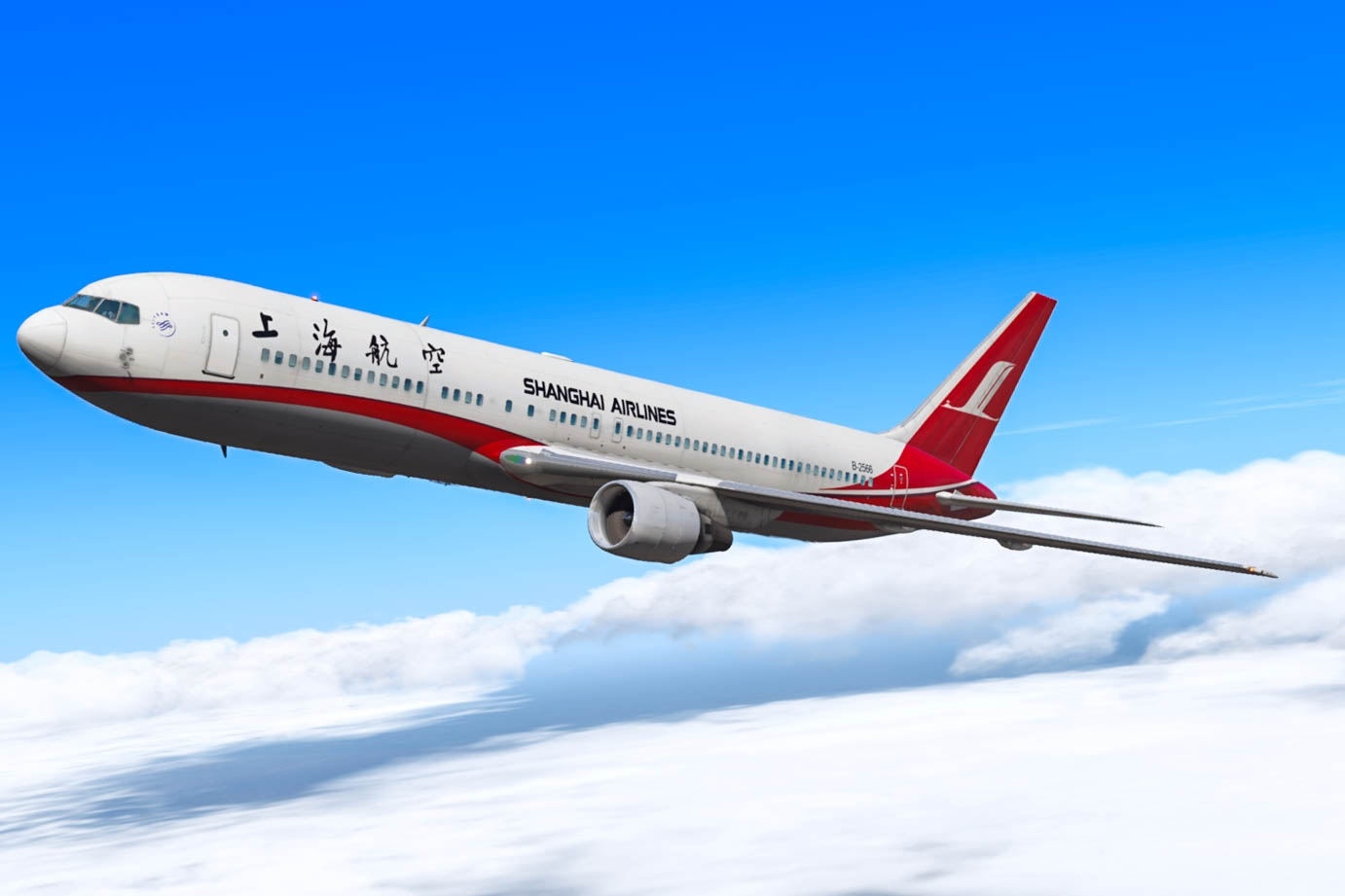 - shanghai airlines