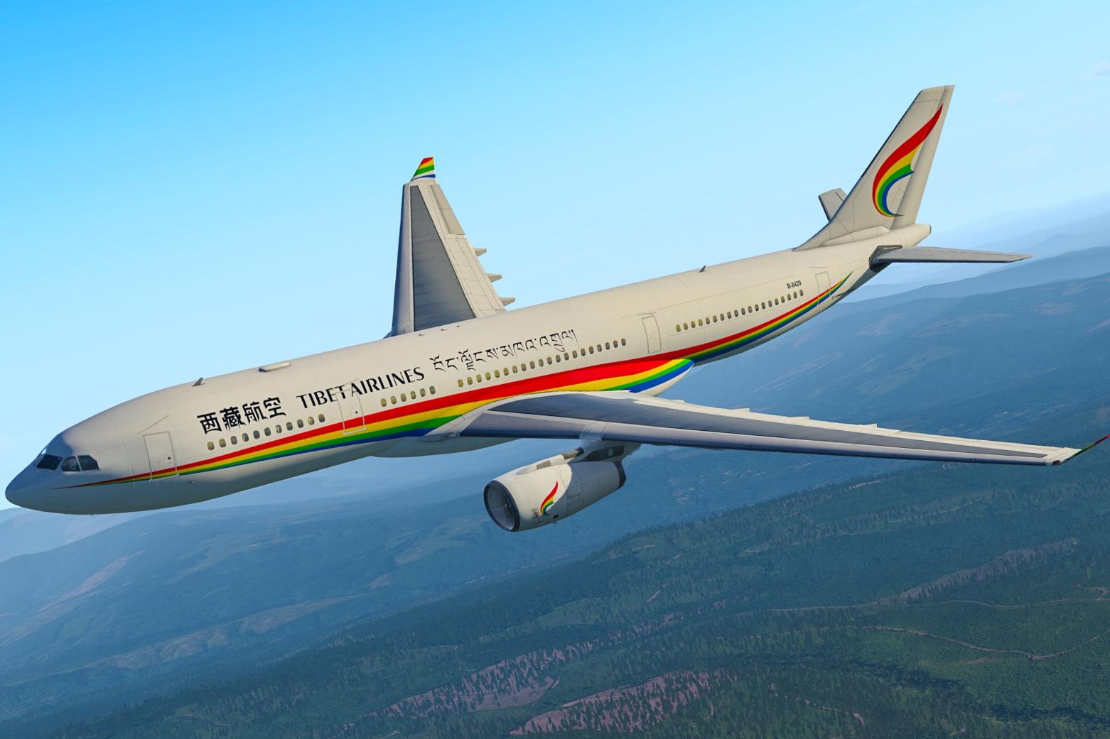 - tibet airlines