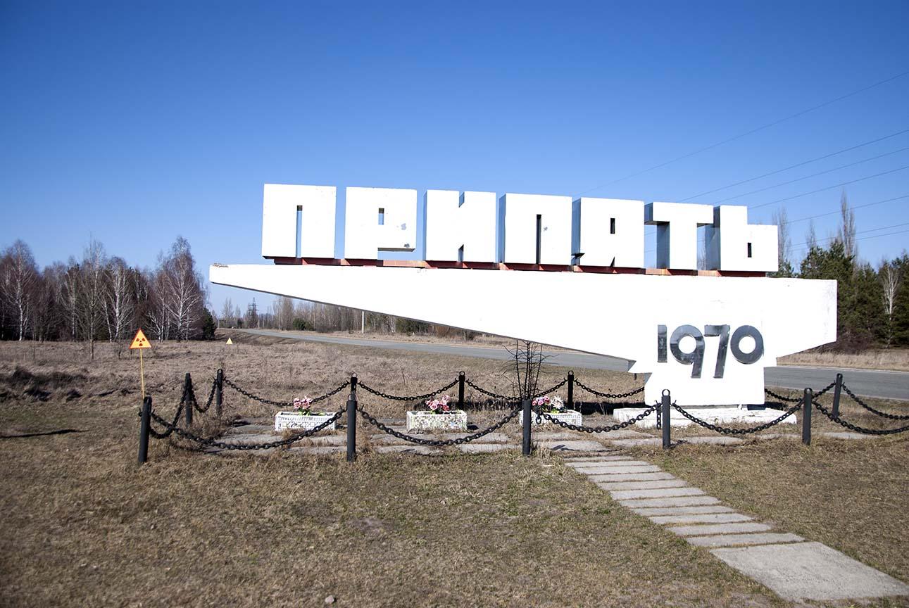 Pripyat-ingresso-citt_.jpg