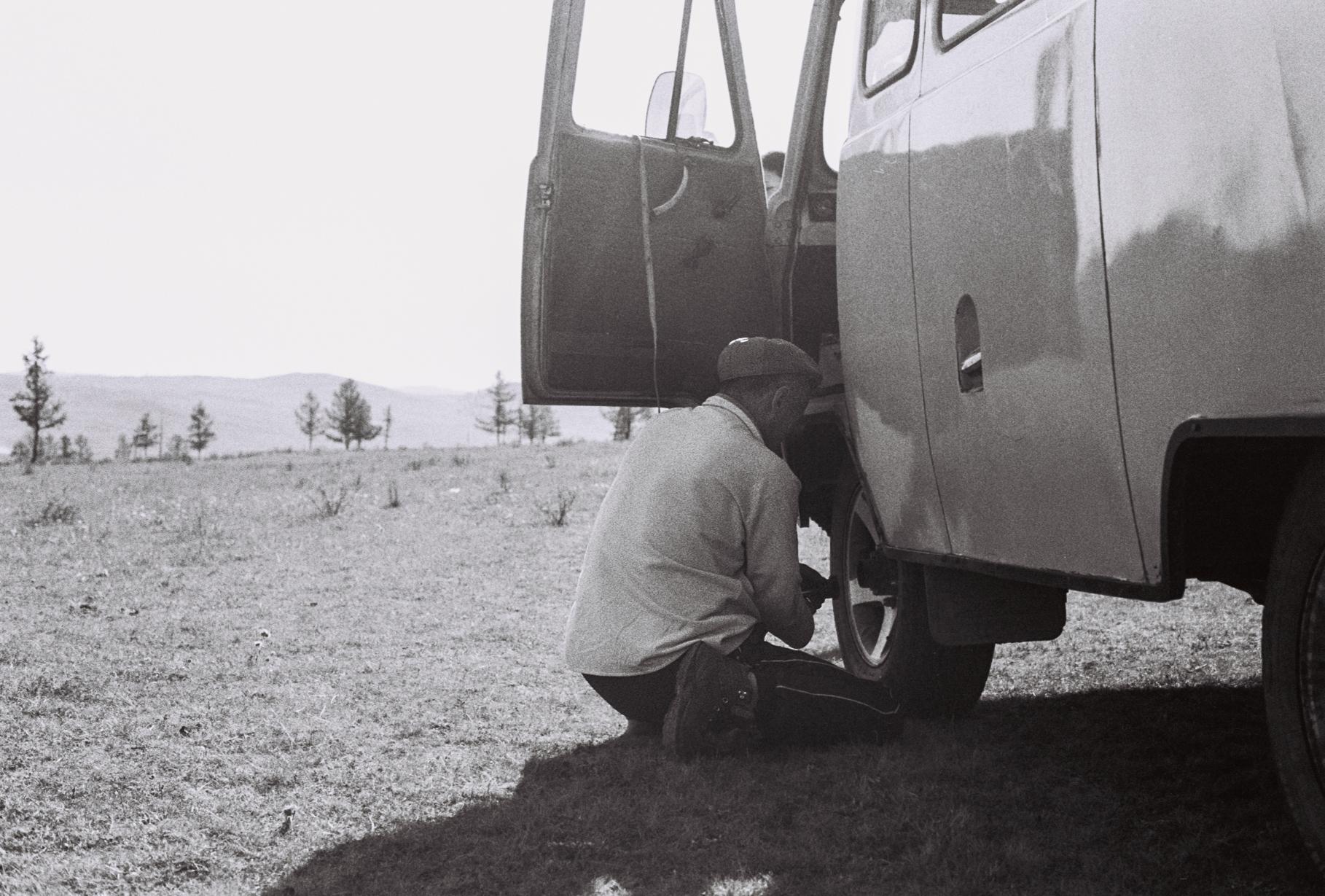 Car-fixing.jpg