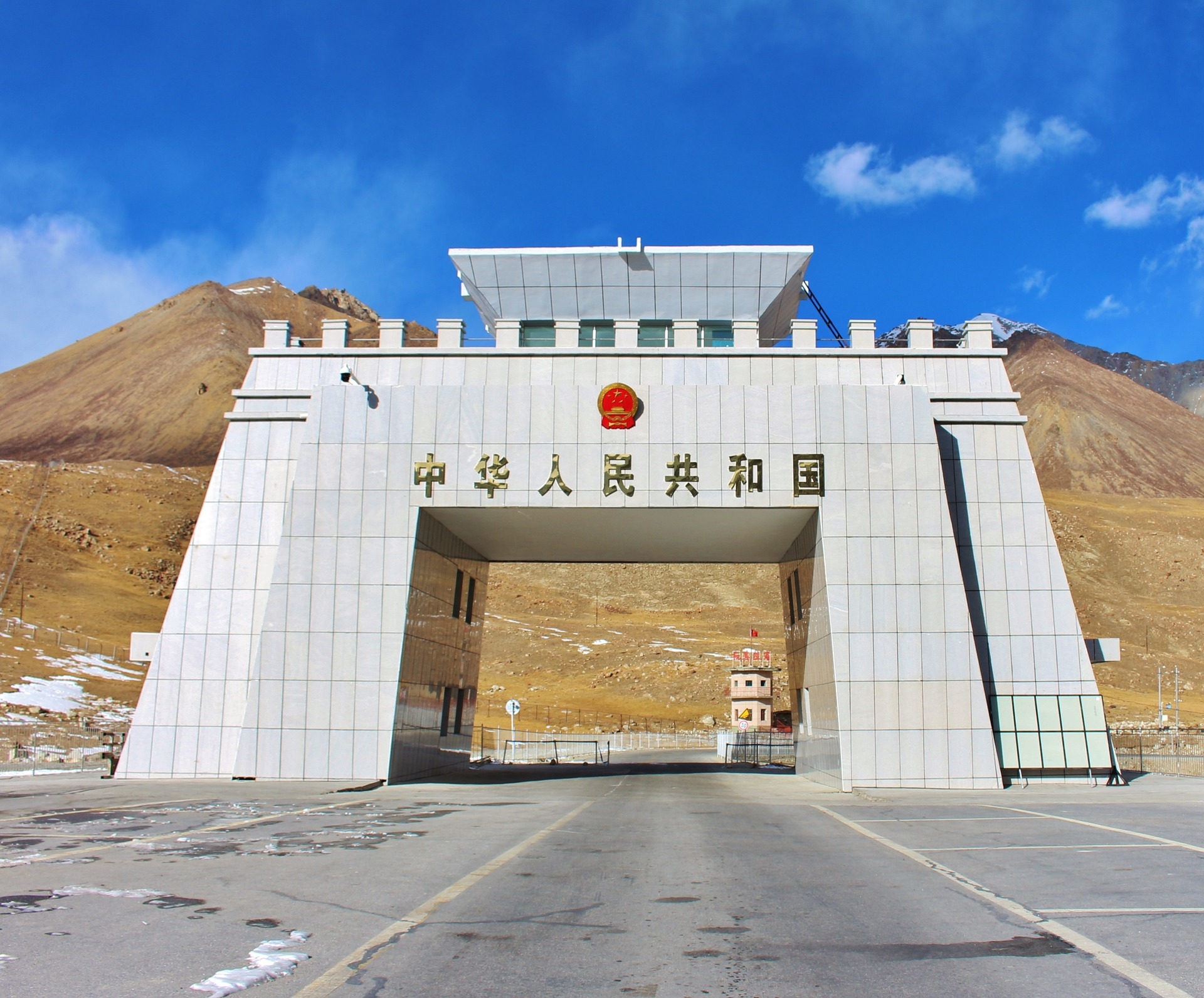 Welcome to China-- the Chinese gate on the top of the Khunjerab Pass as seen from the Pakistani side.