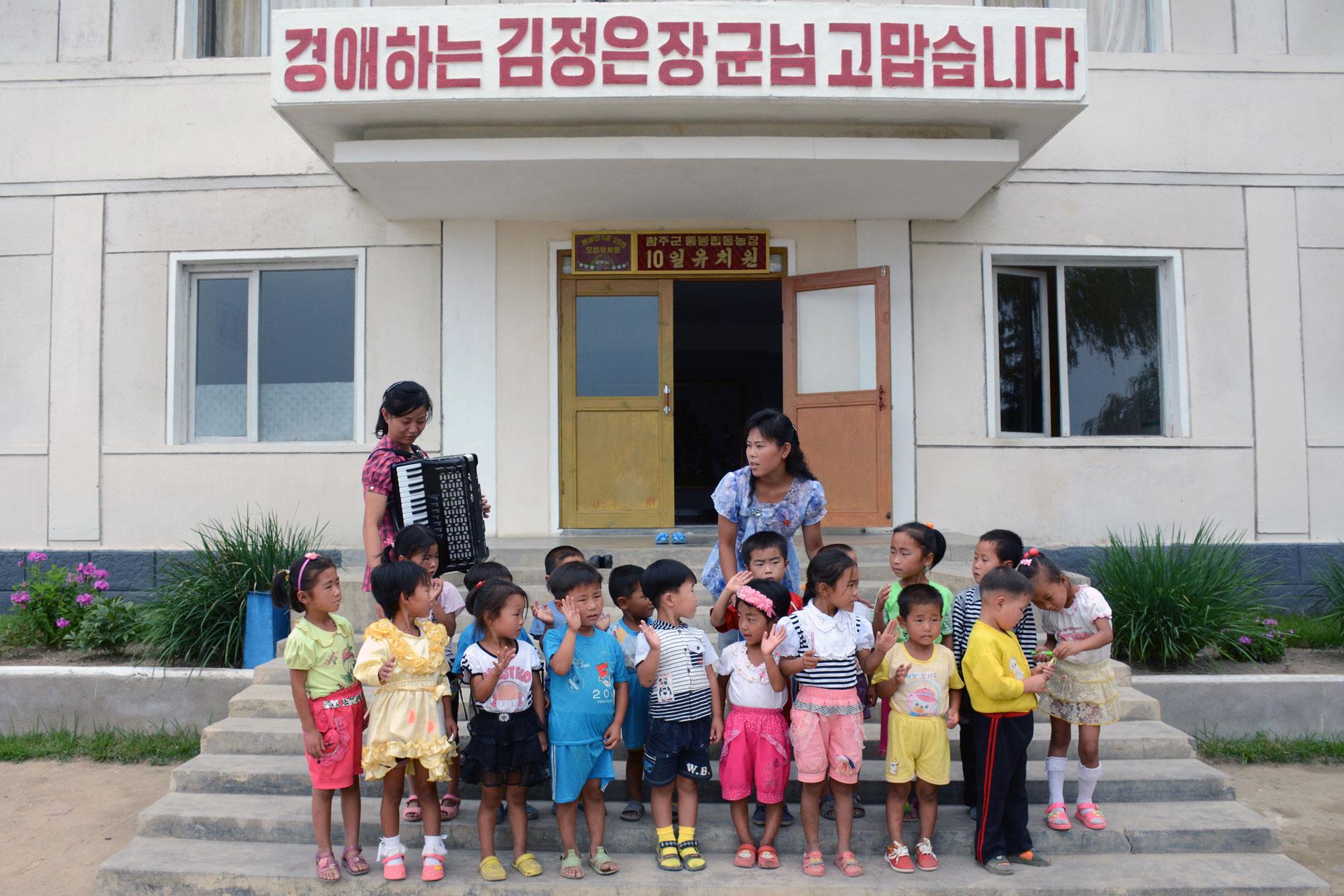 hamju-kindergarten-tongbong.jpg