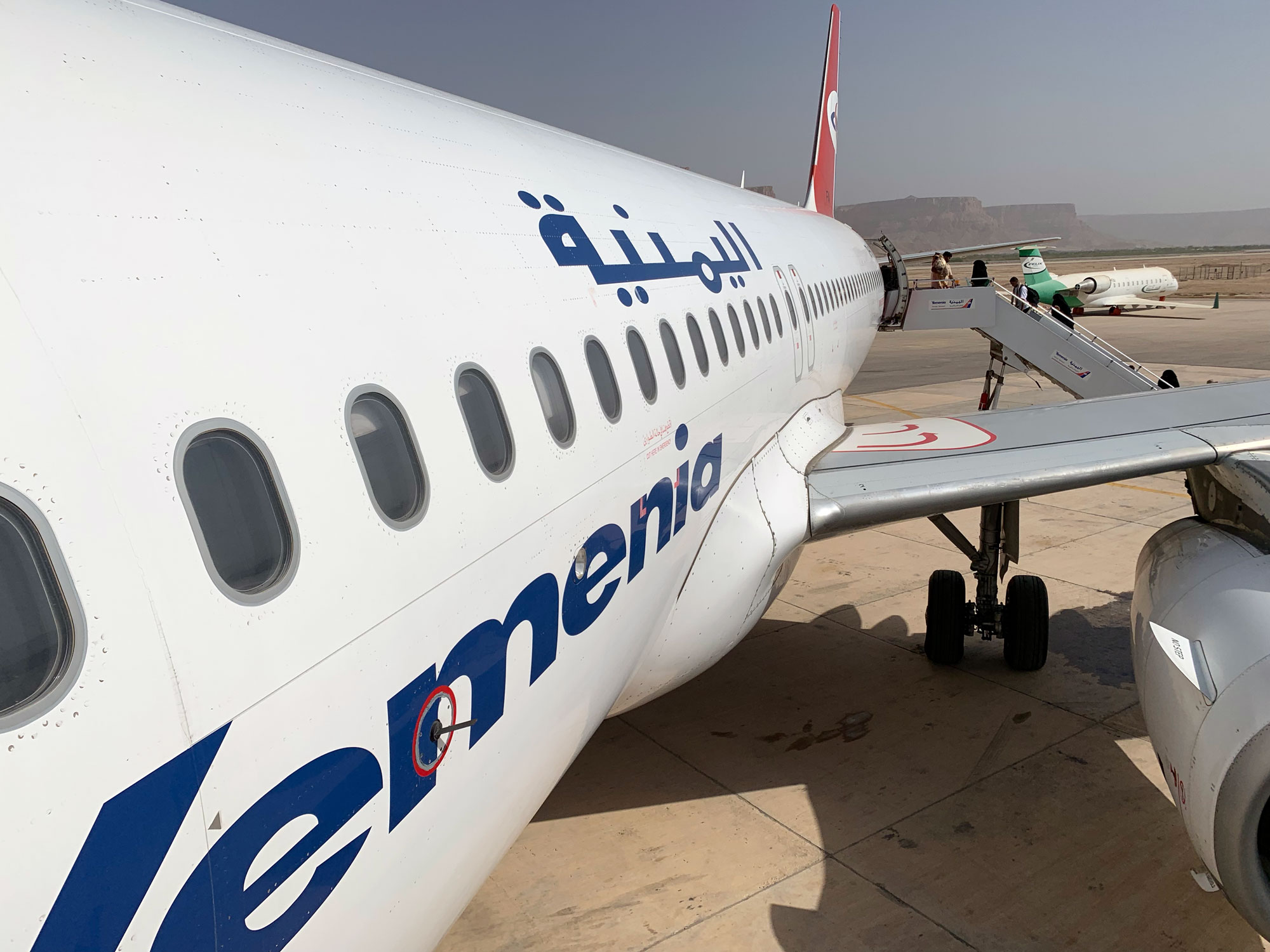 Boarding the Yemenia flight to Socotra in Seiyun Airport.