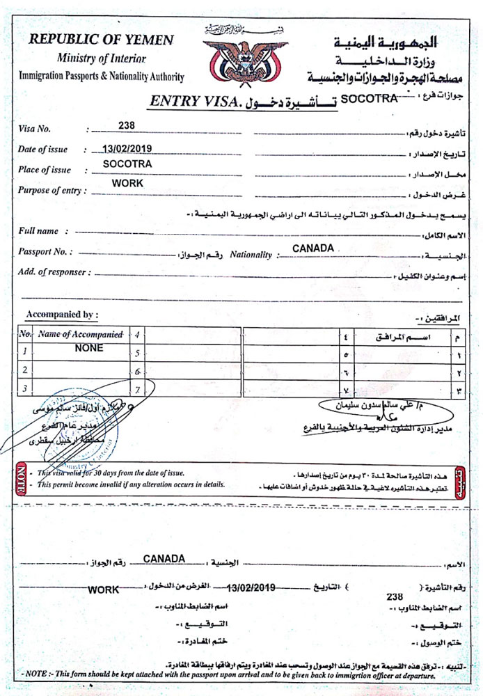 """A Yemen visa issued for """"work"""" in Socotra."""