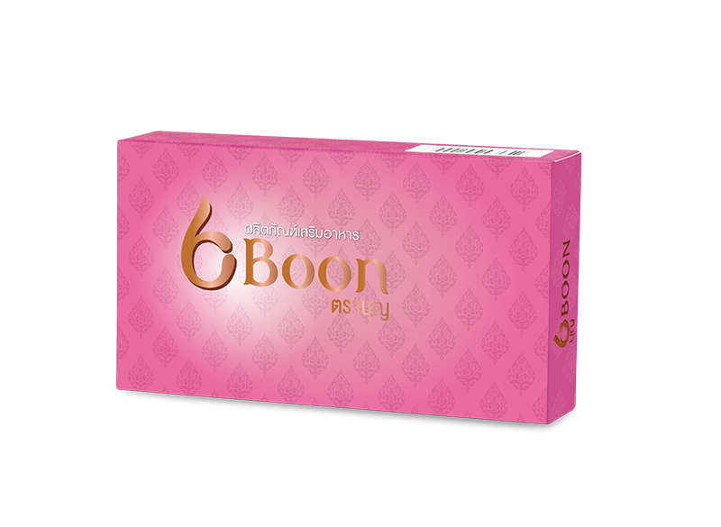 Boon satee 01.png