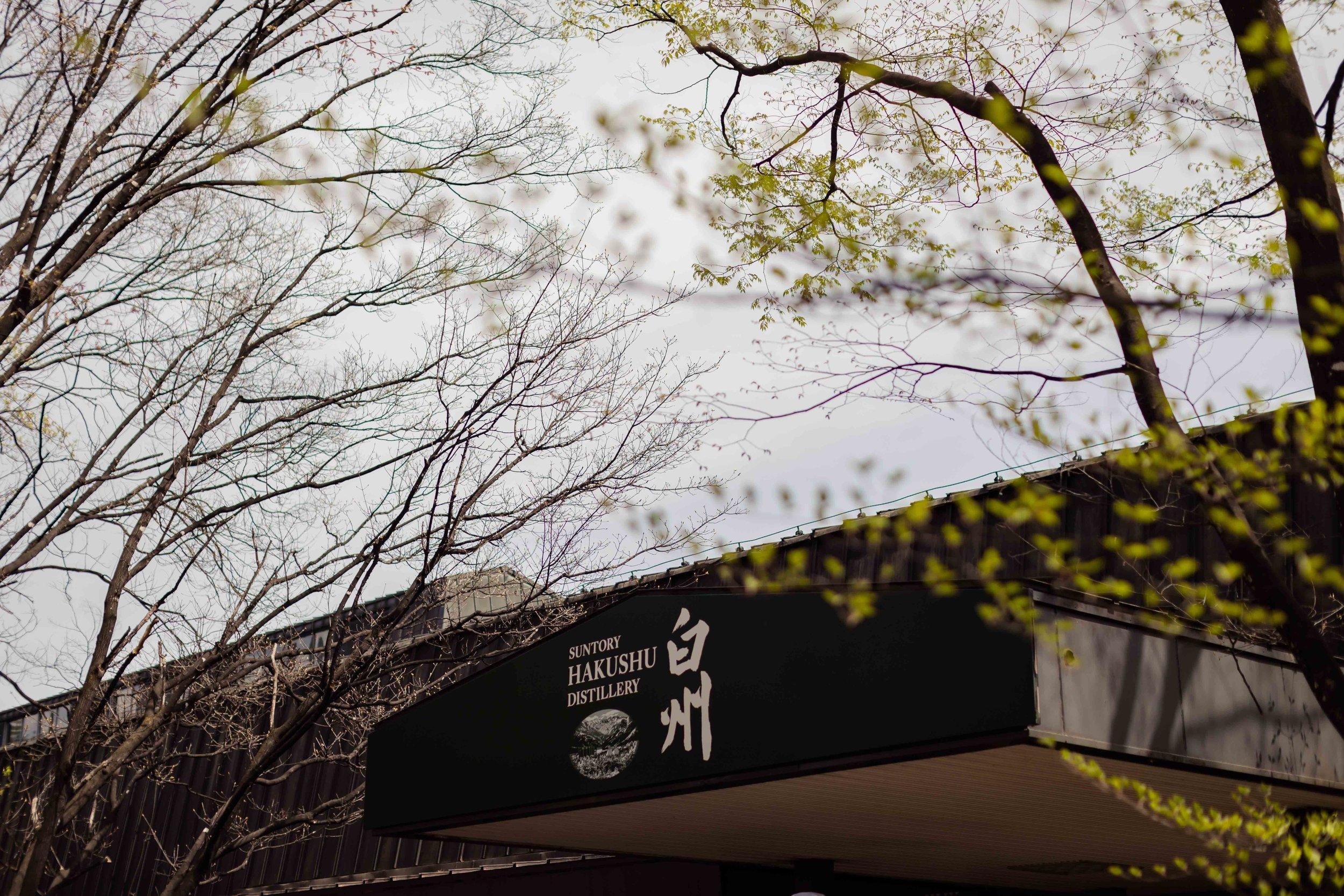 JAPAN_SML_O9A0144.JPG