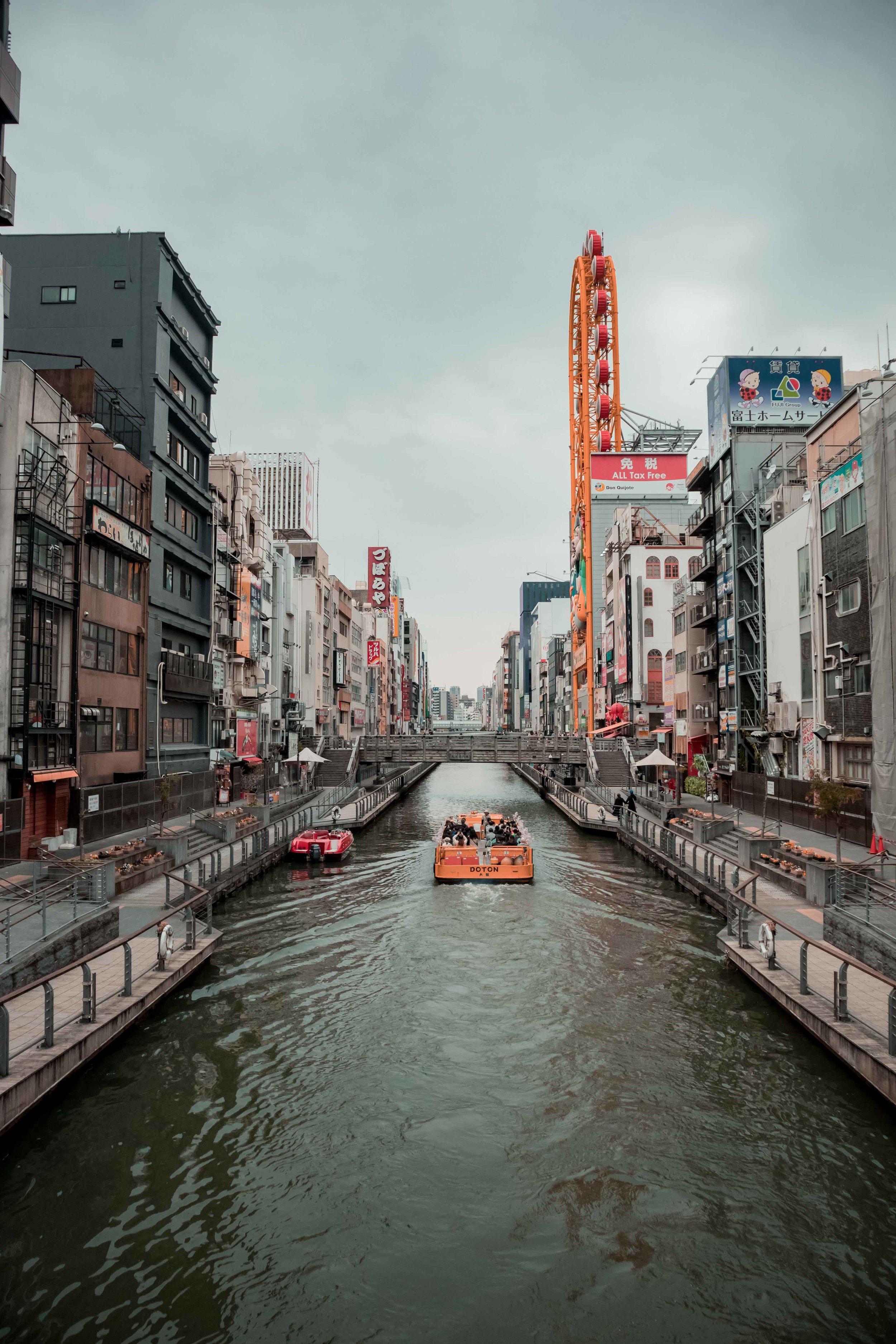 JAPAN_SMLIMG_5477.JPG