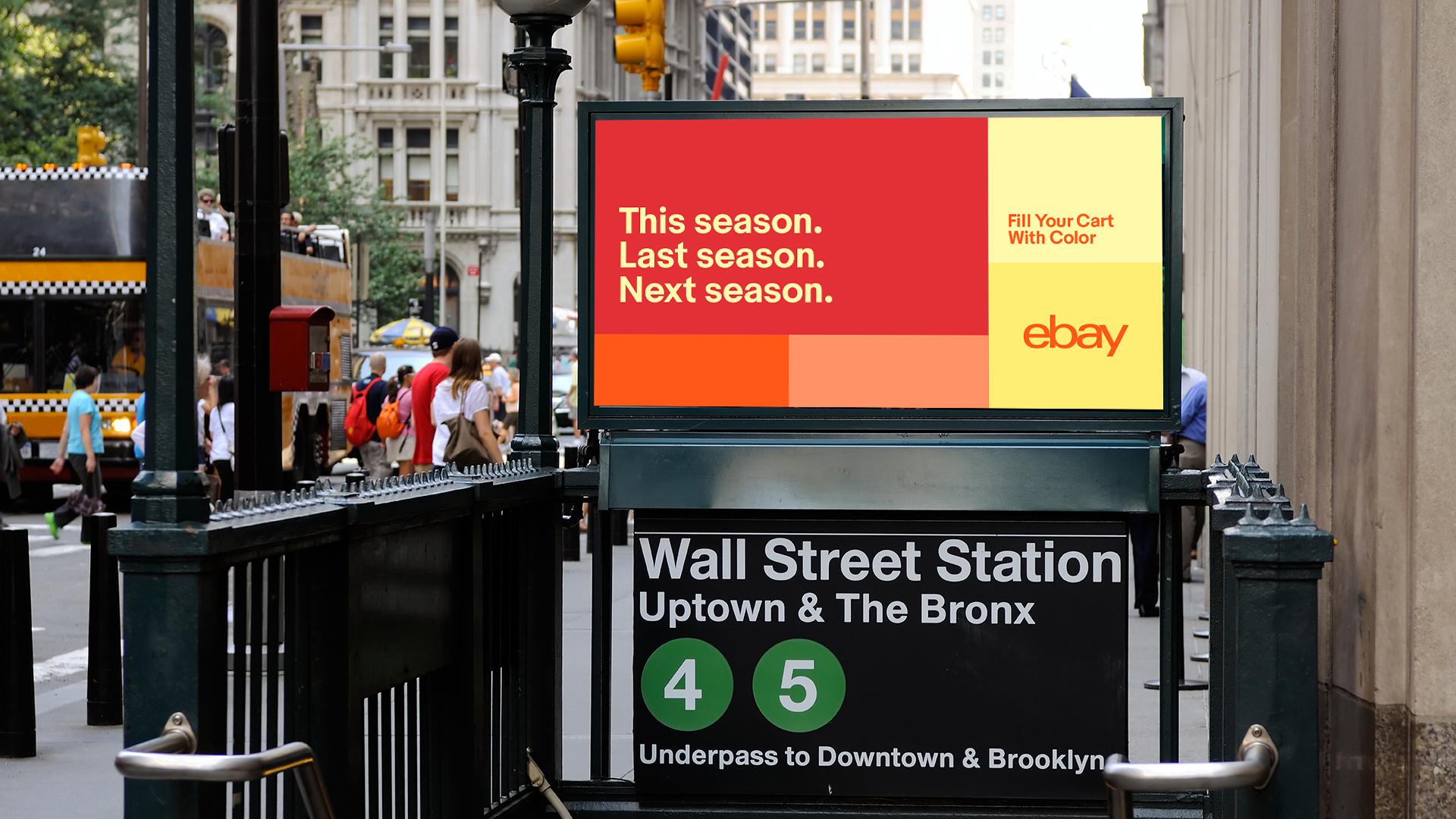 nyc_wallstreet_station_panel.jpg