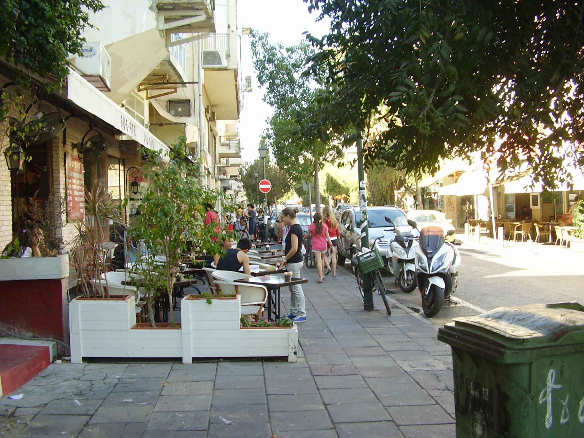 israeli street.jpg