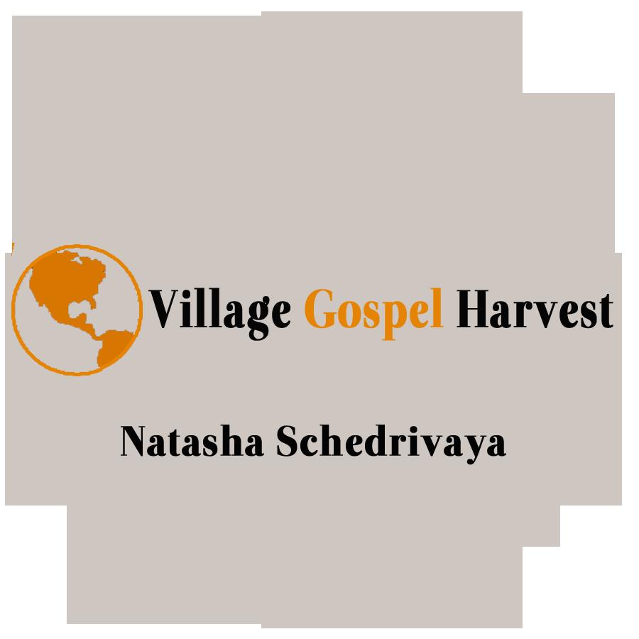 Village Gospel Harvest.png