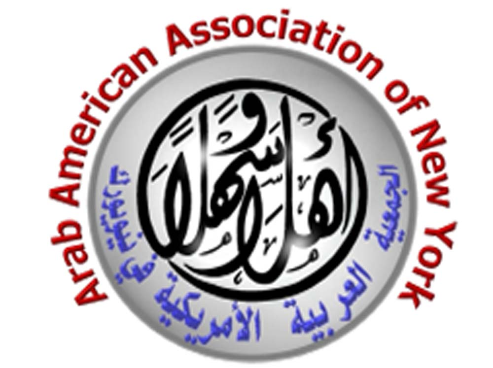 5 ARAB AMERICAN ASSOCIATION OF.jpg