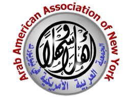 5 ARAB AMERICAN ASSOCIATION OF.png
