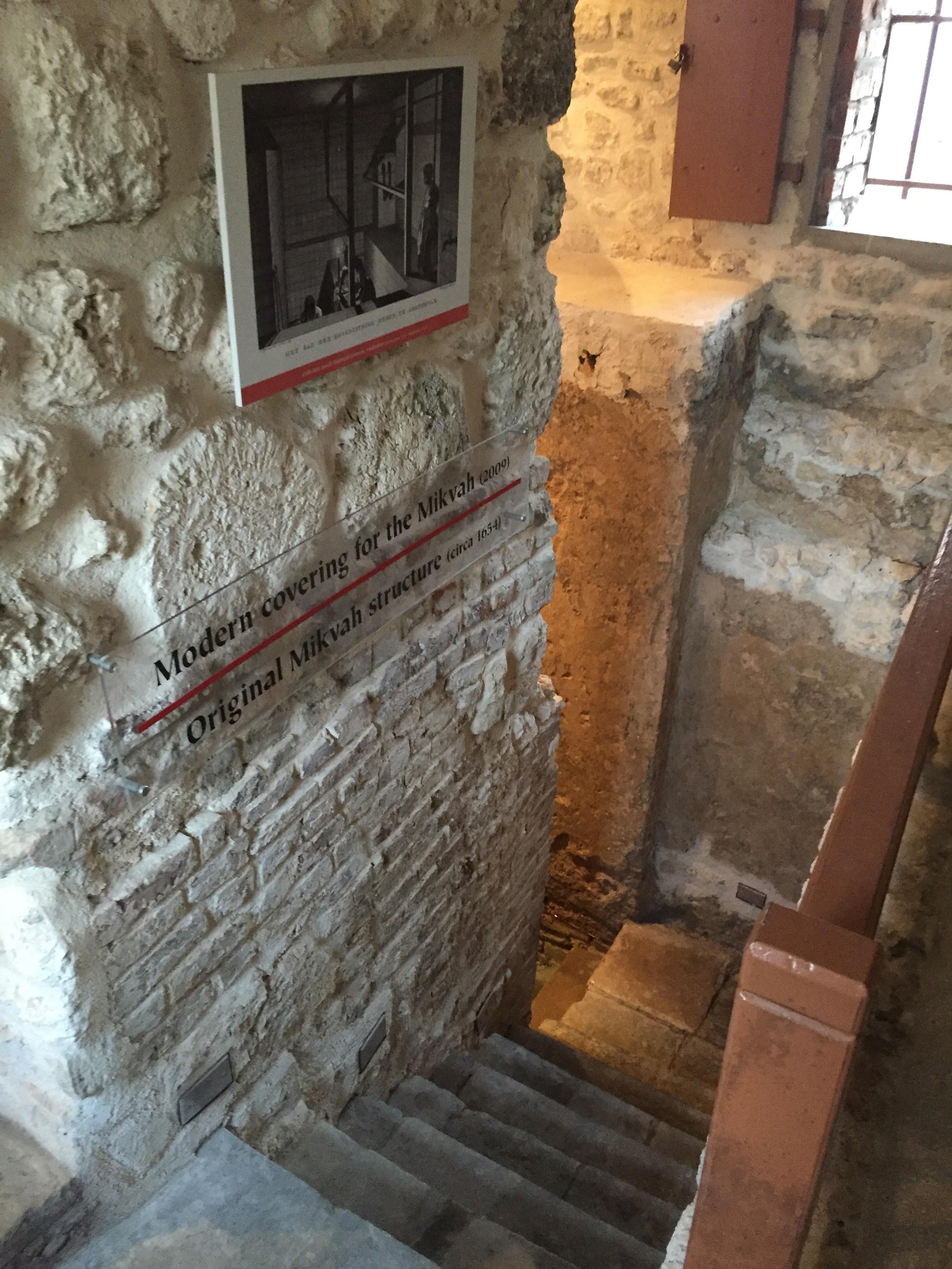 Mikvah Interior.jpg