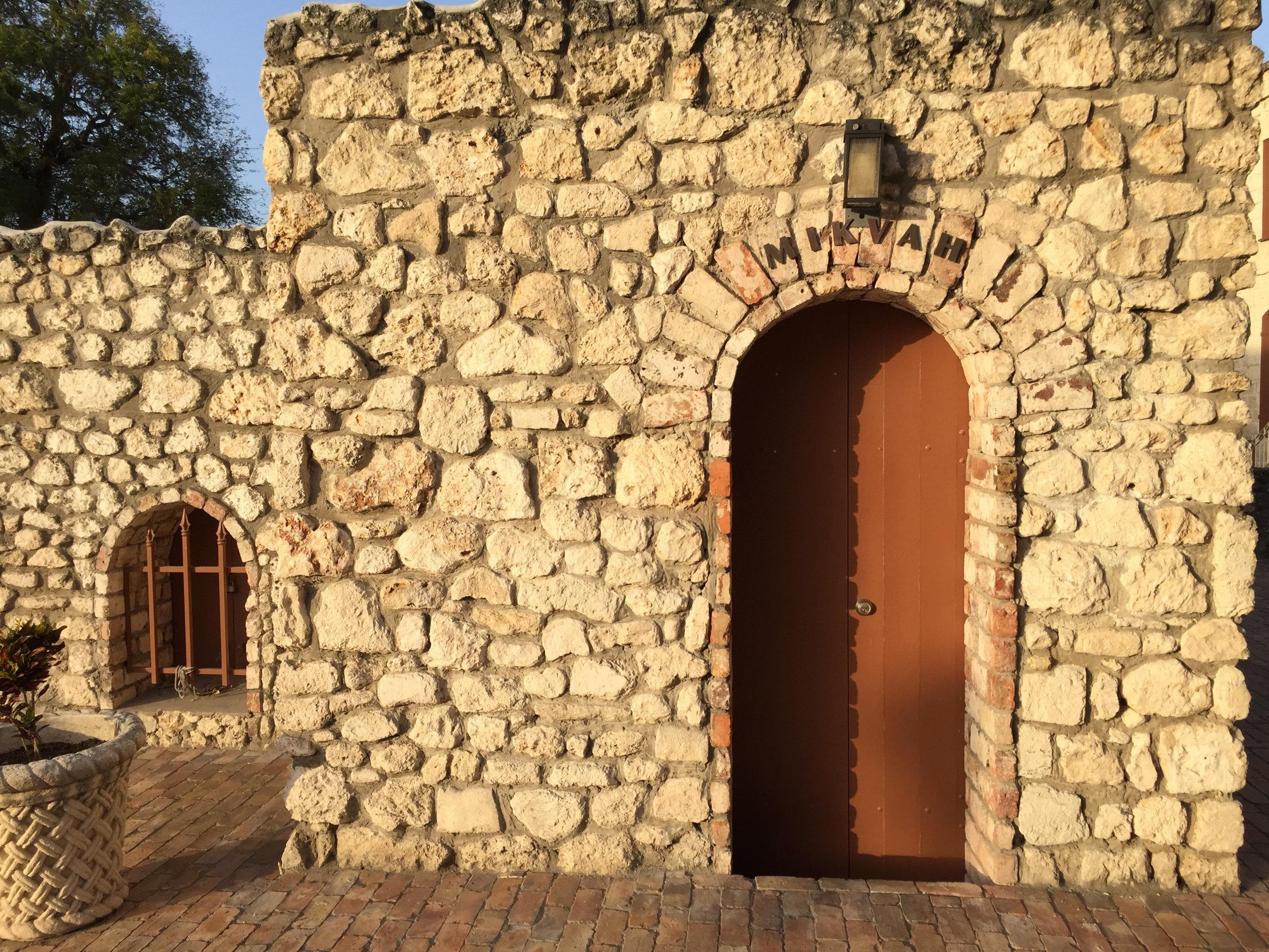 Mikvah Frontal 2.jpg