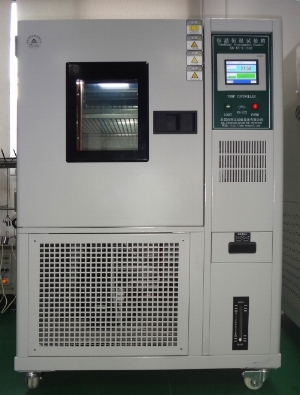 temperature and humidity tester ess in manufacturing