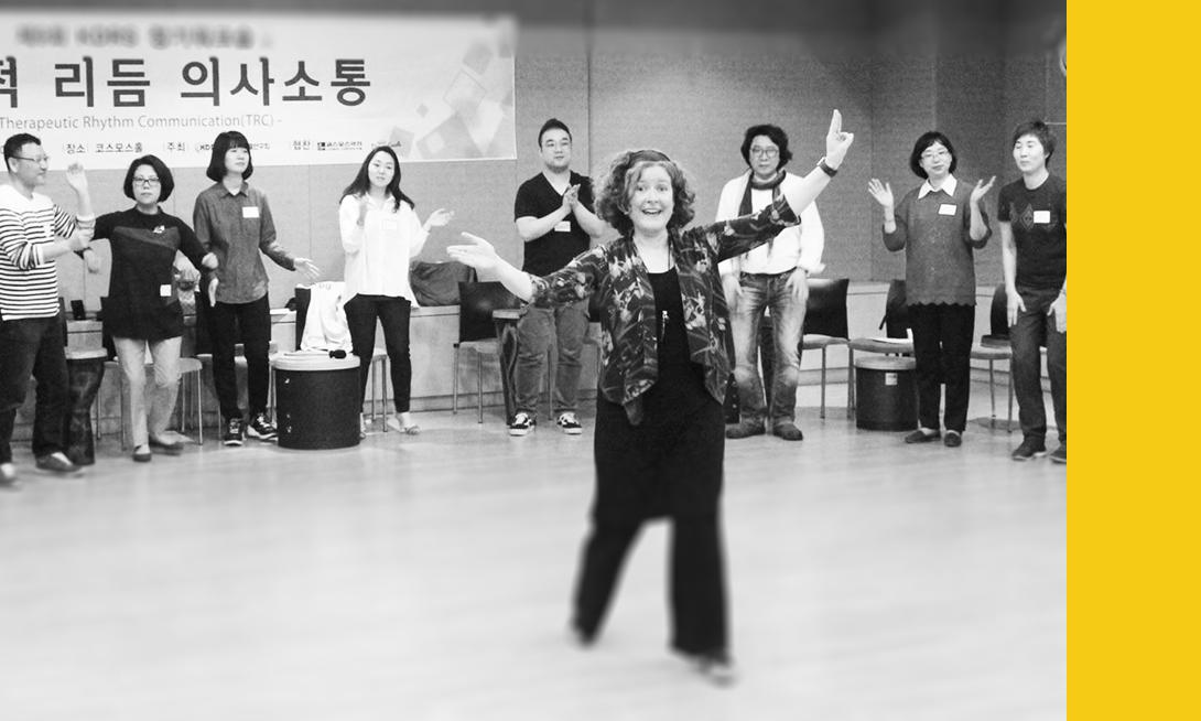 ArtBeat: Rhythmic Communication - Korea, Malaysia, India, USA, UK, Europe...