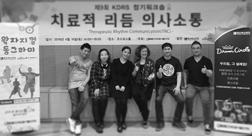 ArtBeatMusic_Korea_small_webcrop.png