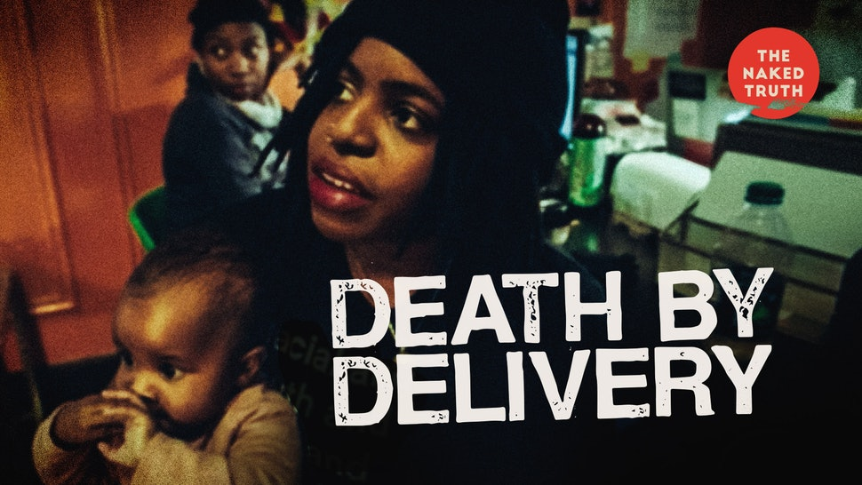 DBD NAACP.jpg