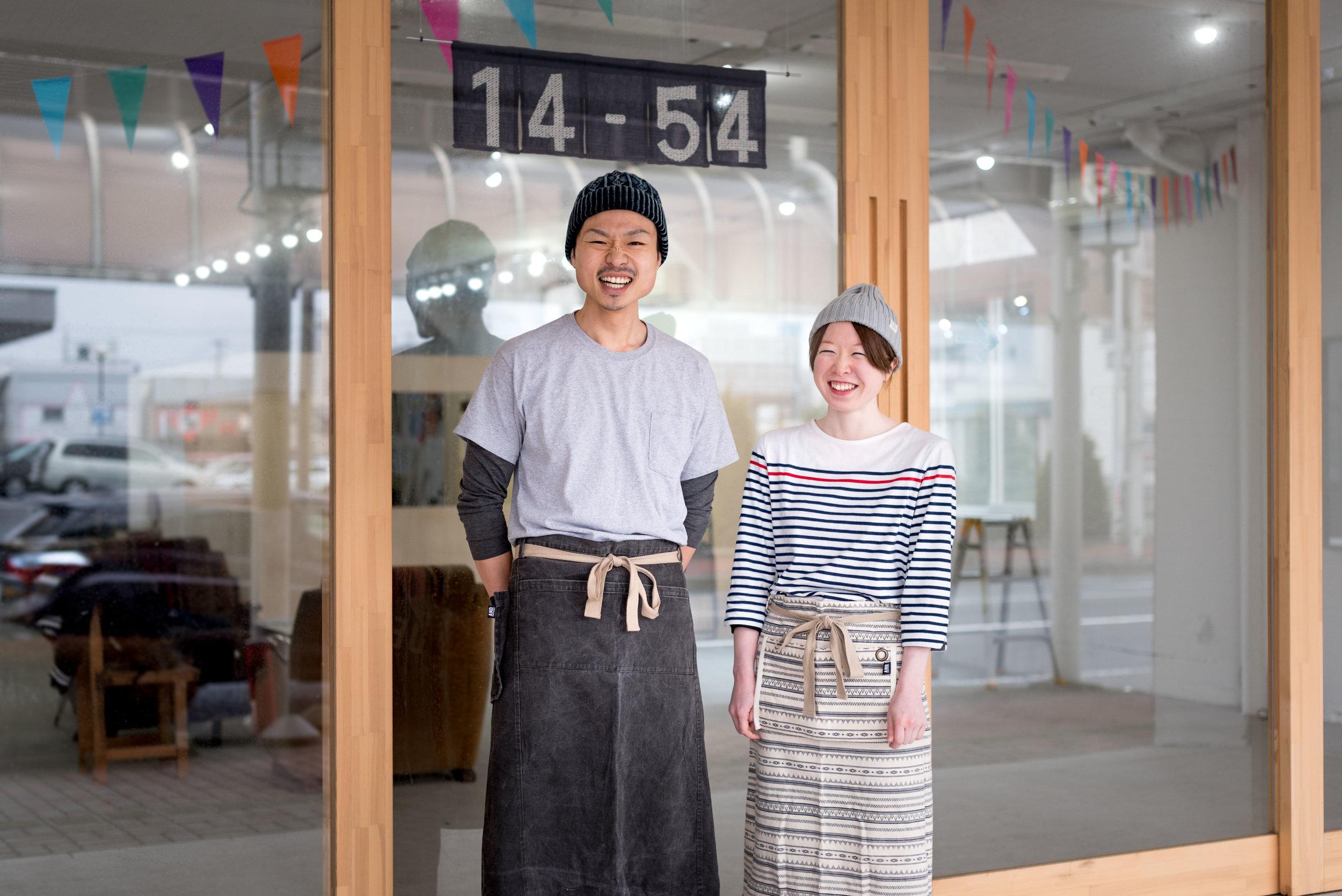 05-1454cafe-nakanowatari.jpg