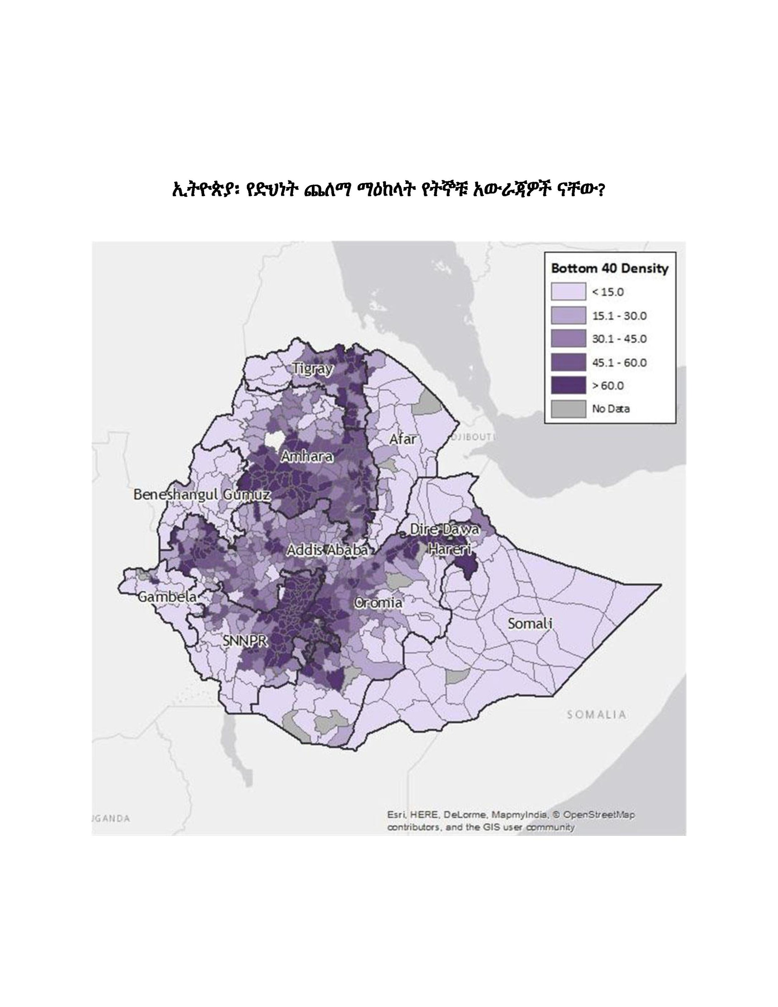 Density of bottom 40% of income    ከደገኛው፣ይሻል ቆለኛው።