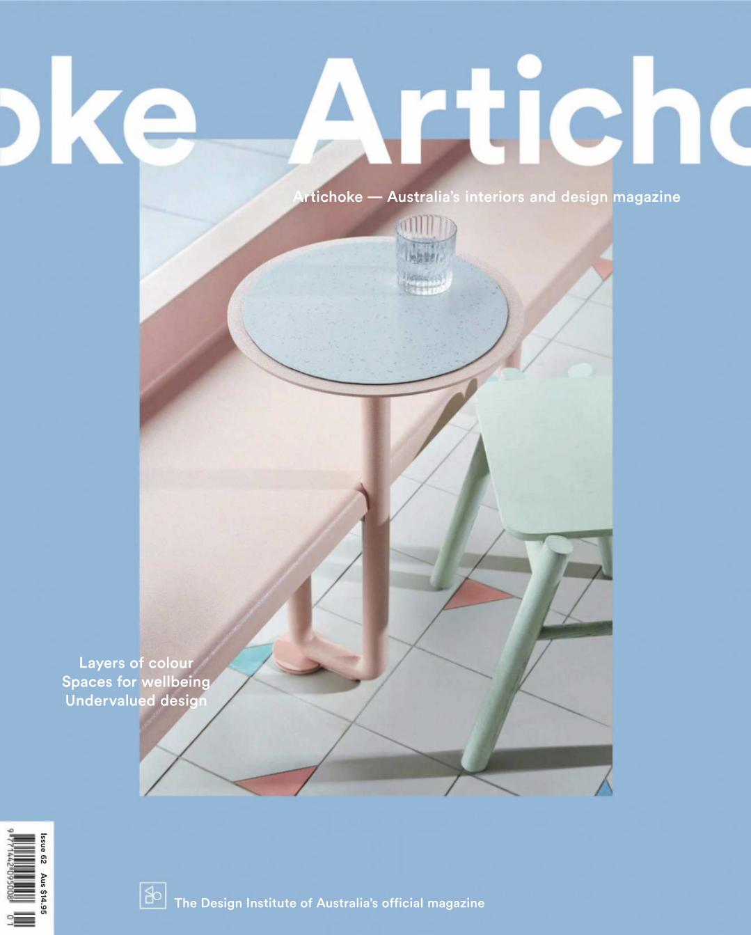 Artichoke Magazine_Issue 62_March_Bondi Hall_Alana Cooke.png