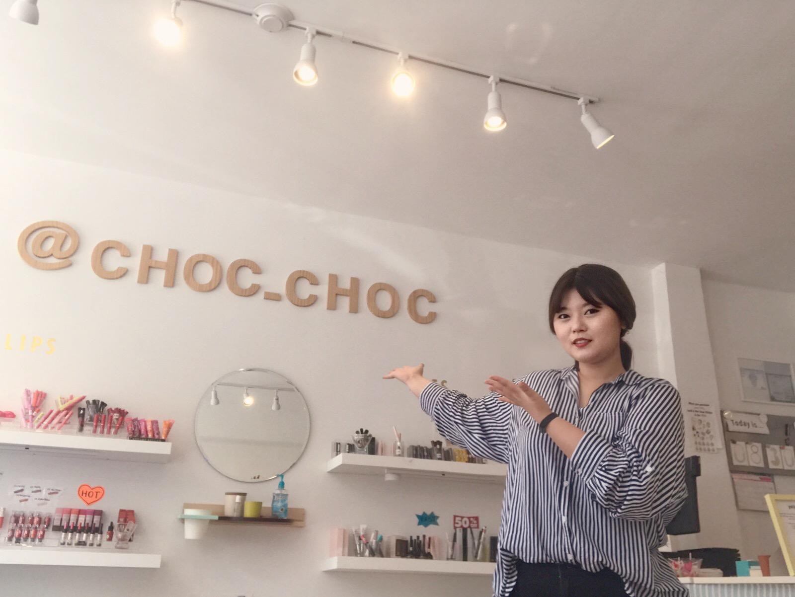 korean-beauty-chicago-women-owned-skincare.JPG