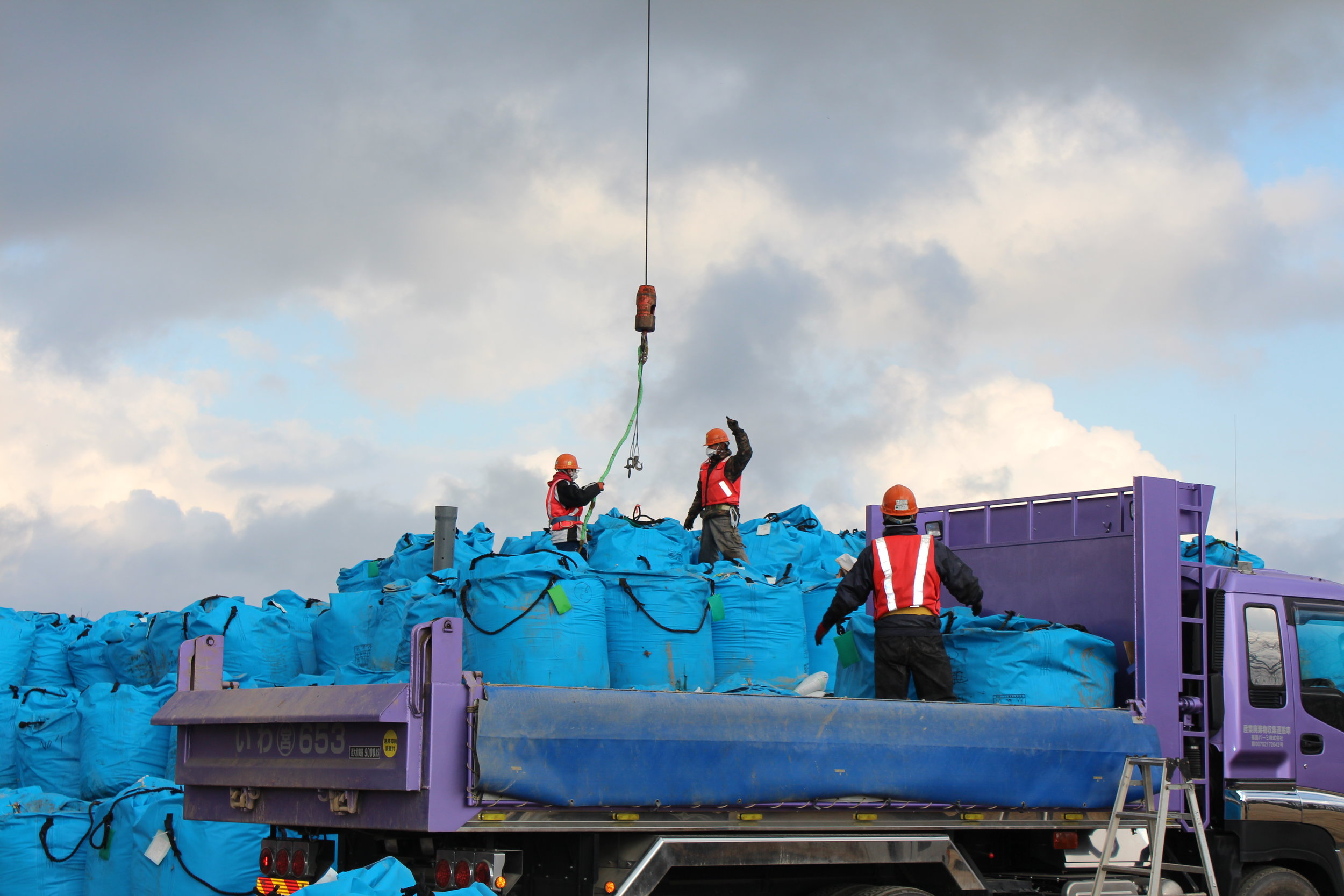 Bags of radioative waste awaiting some final, safe resting place.11.JPG
