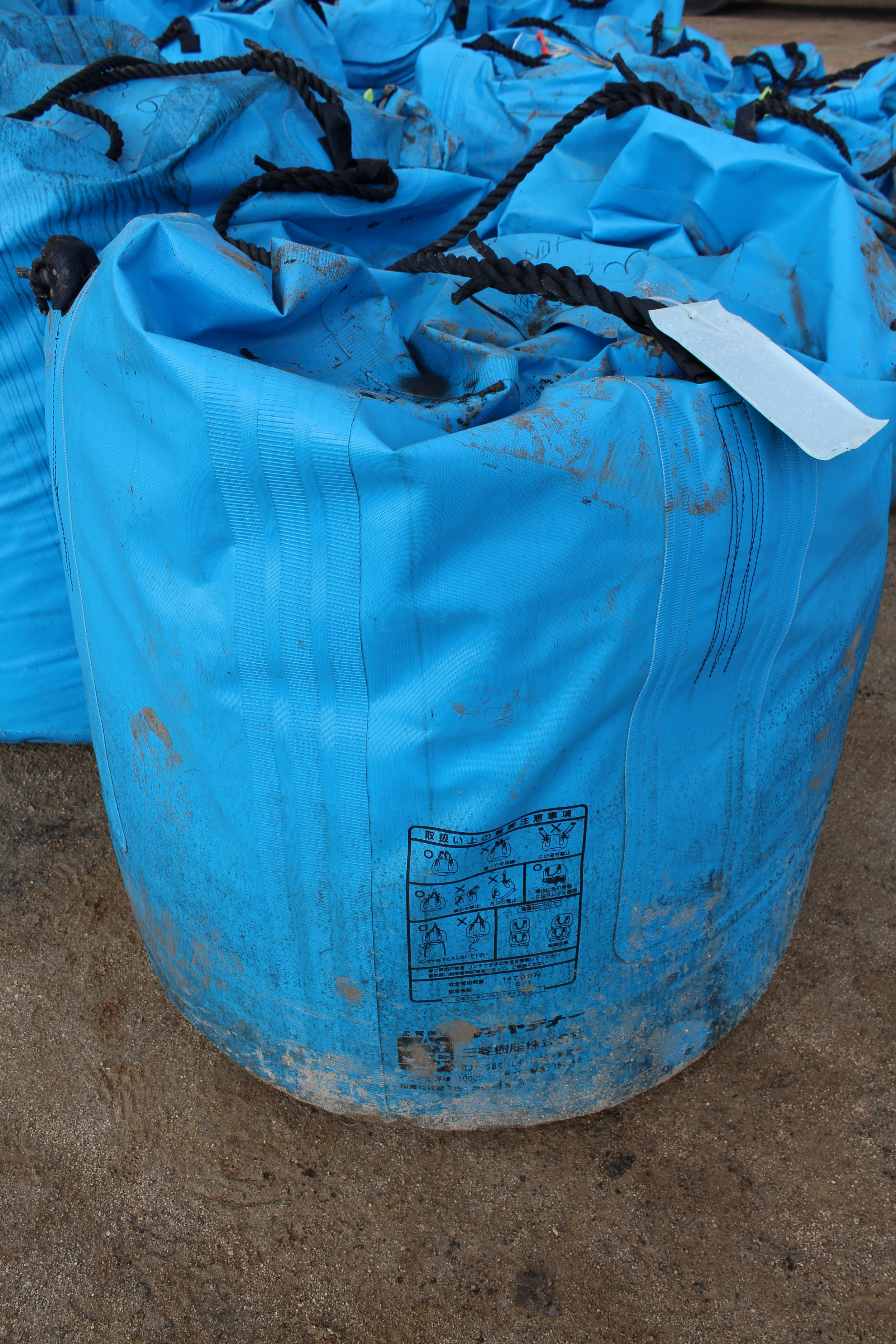 Bags of radioative waste awaiting some final, safe resting place.10.JPG