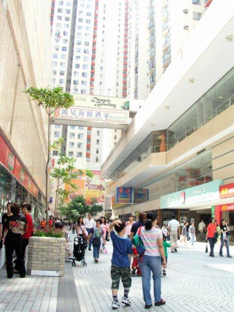 Amoy Gardens complex, where SARS surged, Hong Kong.jpg