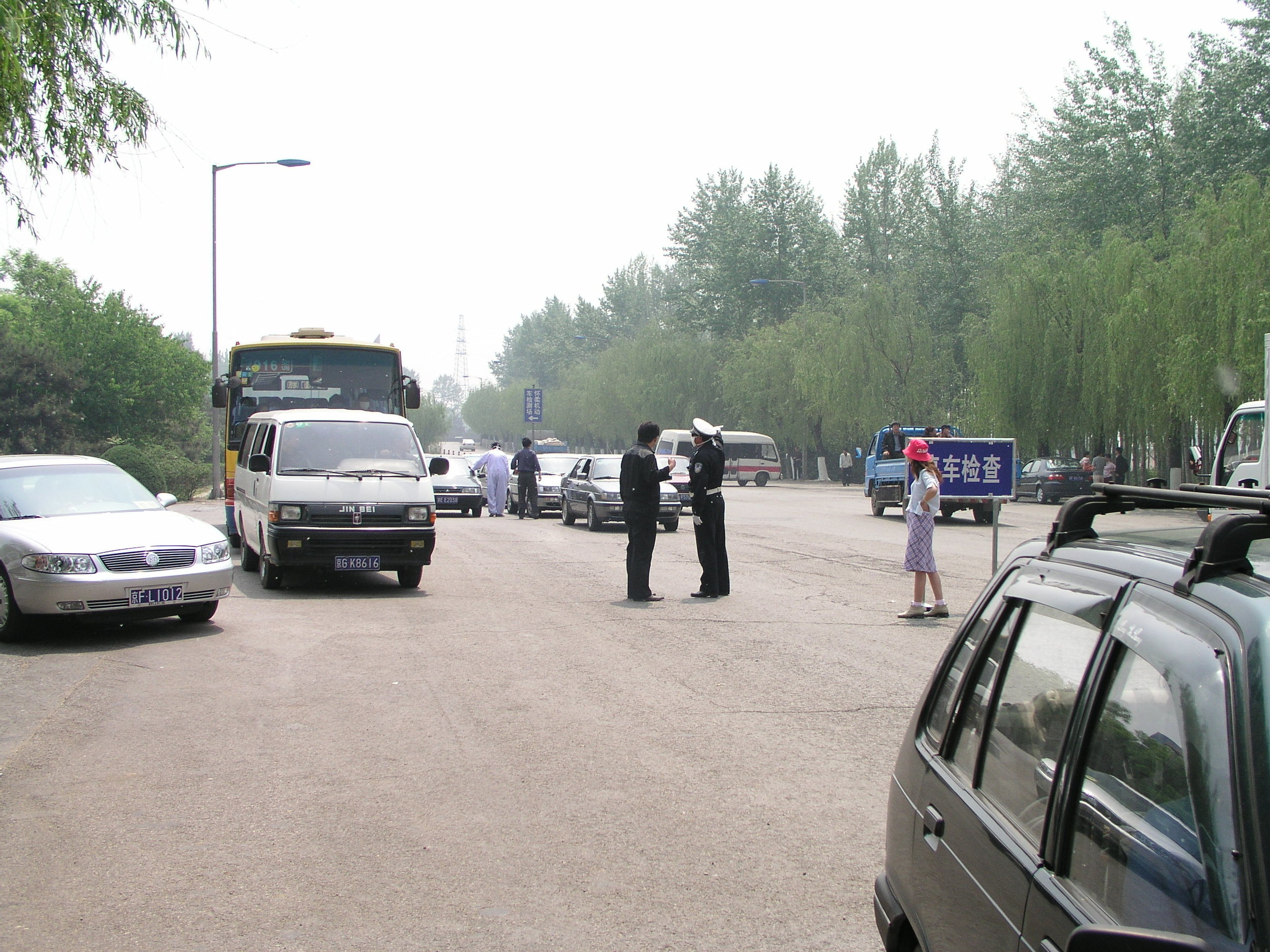 Eventually authorities stopped people fleeing Beijing if they had fevers or symptoms of SARS.5.JPG