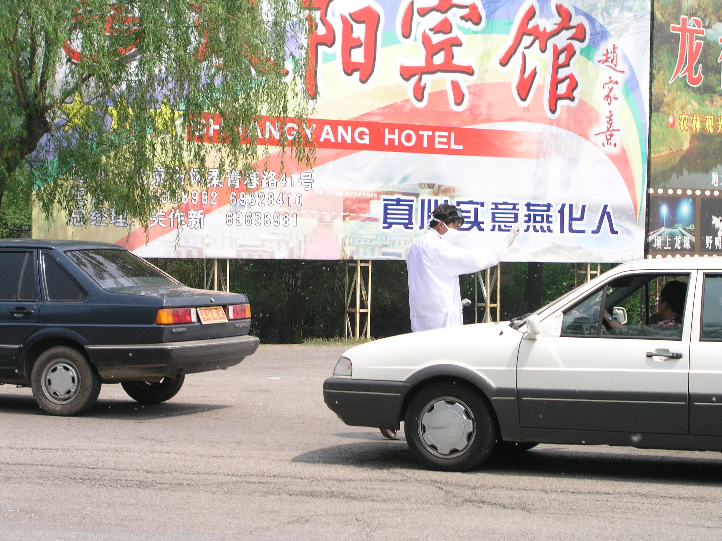 Eventually authorities stopped people fleeing Beijing if they had fevers or symptoms of SARS.9.JPG