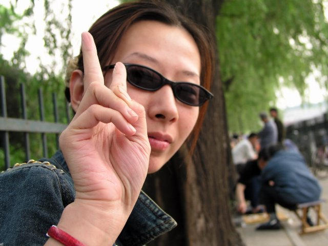 Finally, in June 2003 China declared the epidemic was over.jpg