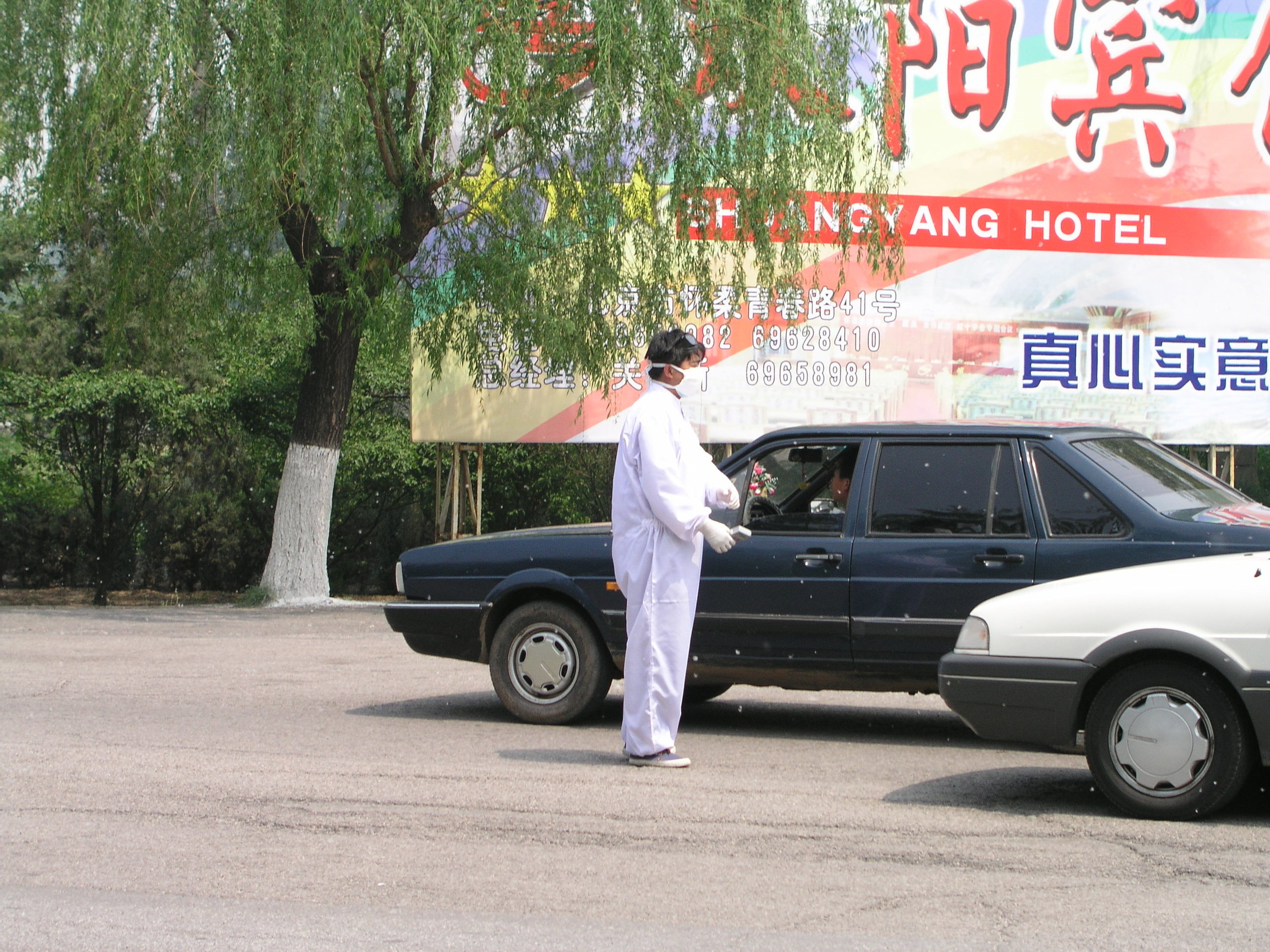 From Shanxi to Hubei to Beijing I saw the epidemic stopped by setting up fever stations, and forcing everybody who had a temp to go to a fever hospital.2.JPG