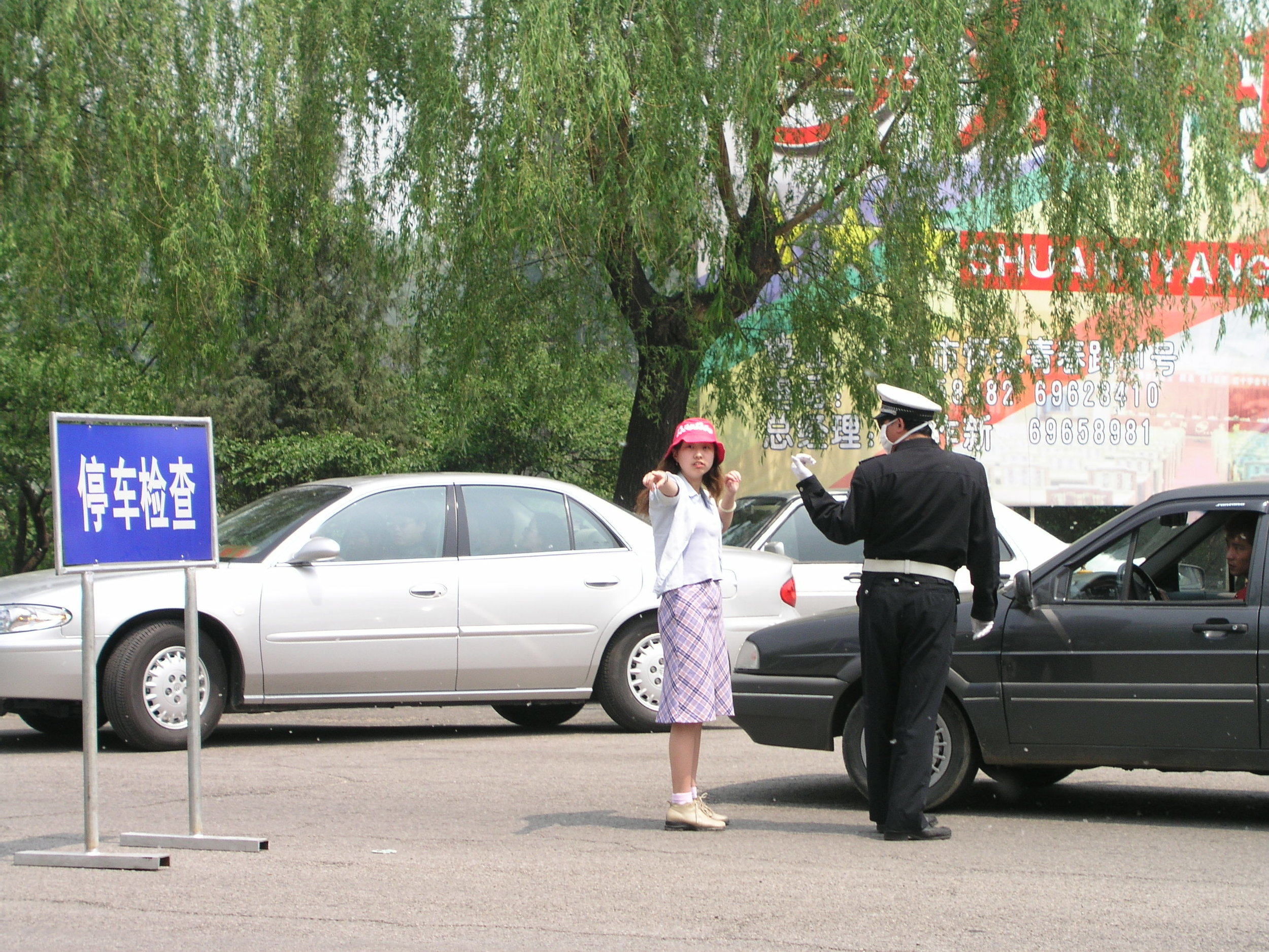 From Shanxi to Hubei to Beijing I saw the epidemic stopped by setting up fever stations, and forcing everybody who had a temp to go to a fever hospital.30.JPG