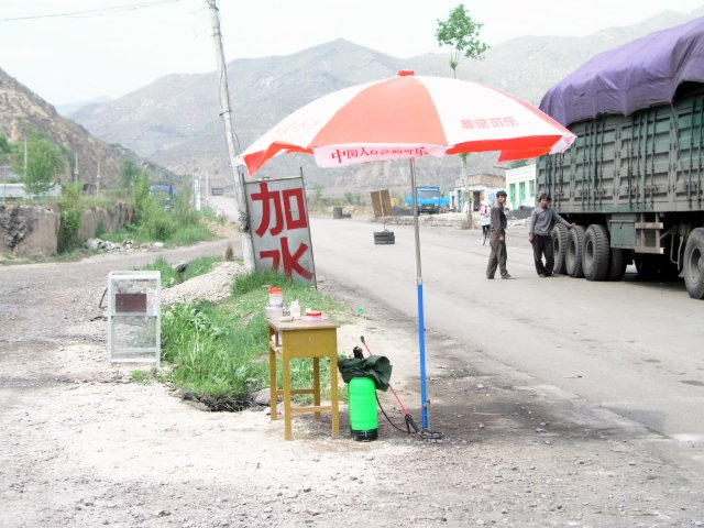 From Shanxi to Hubei to Beijing I saw the epidemic stopped by setting up fever stations, and forcing everybody who had a temp to go to a fever hospital.39.jpg