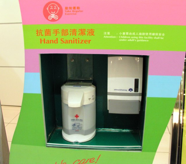Hand cleansing stations were ubiquitous in Hong Kong.jpg