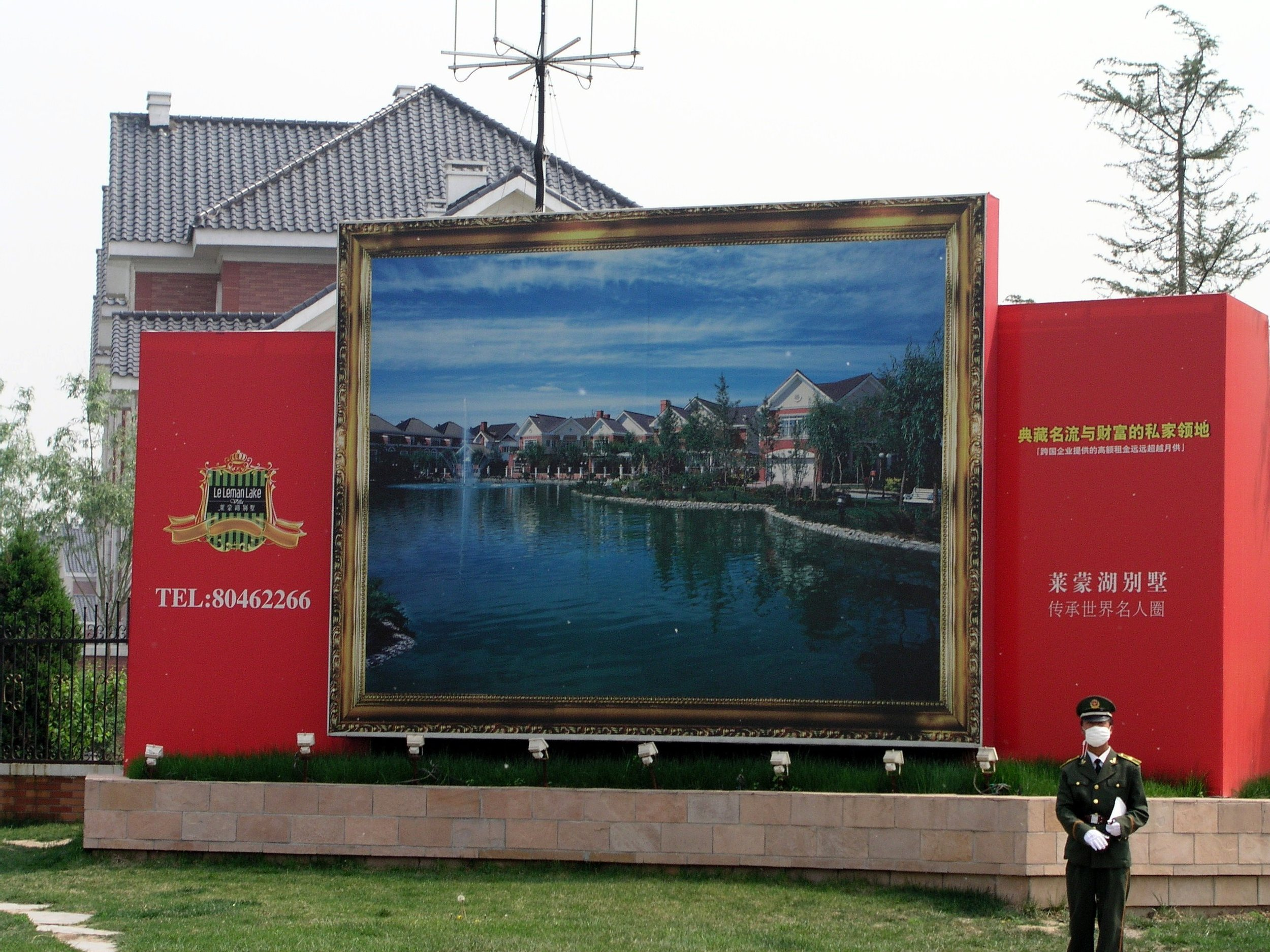 SARS fear was everywhere, even in the wealth suburbs of Beijing.JPG