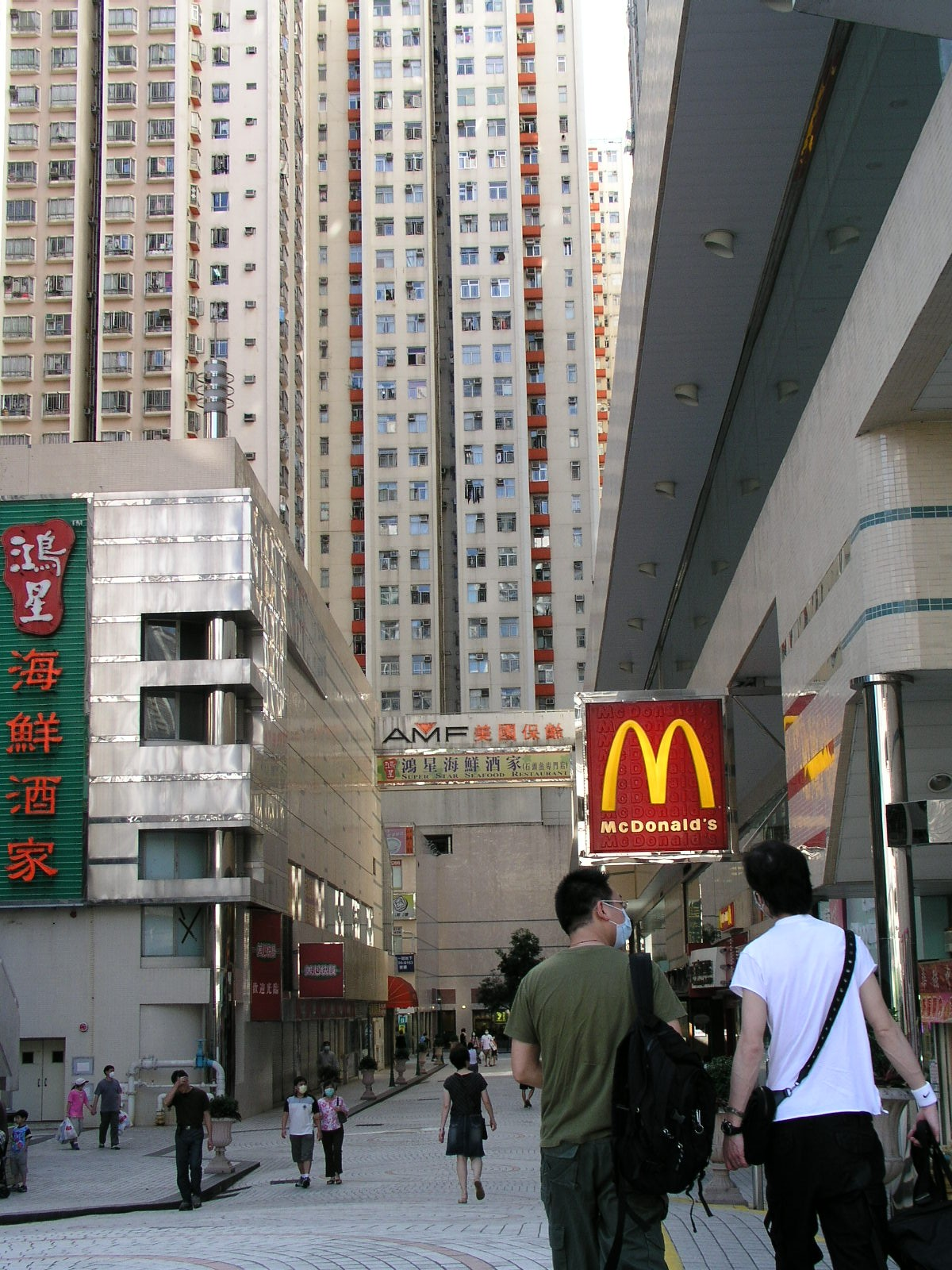 The Amoy Gardens condo complex has the highest incidence of SARS in Hong Kong .JPG