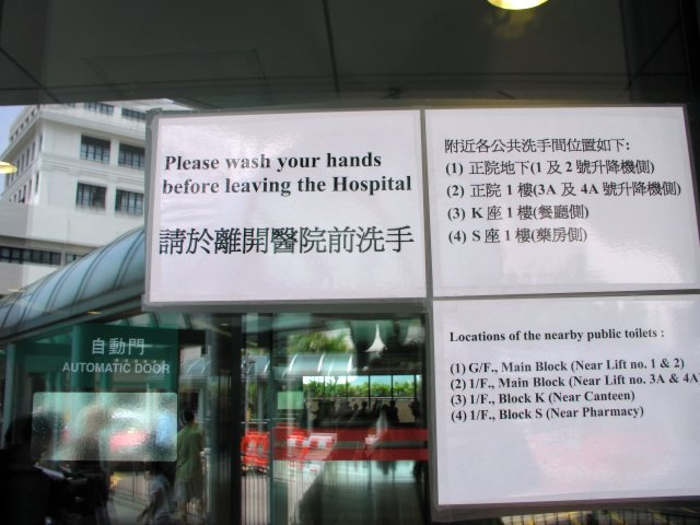 The virus spread rapidly inside hospitals, so Hong Kong instituted tough infection control.jpg