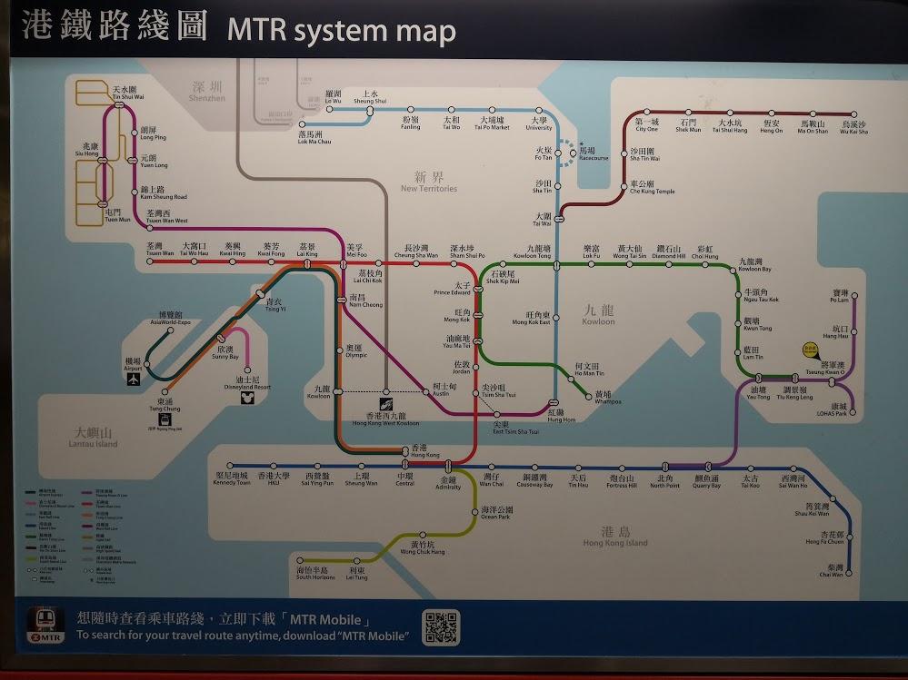 Honkkarin metrokartta.jpg