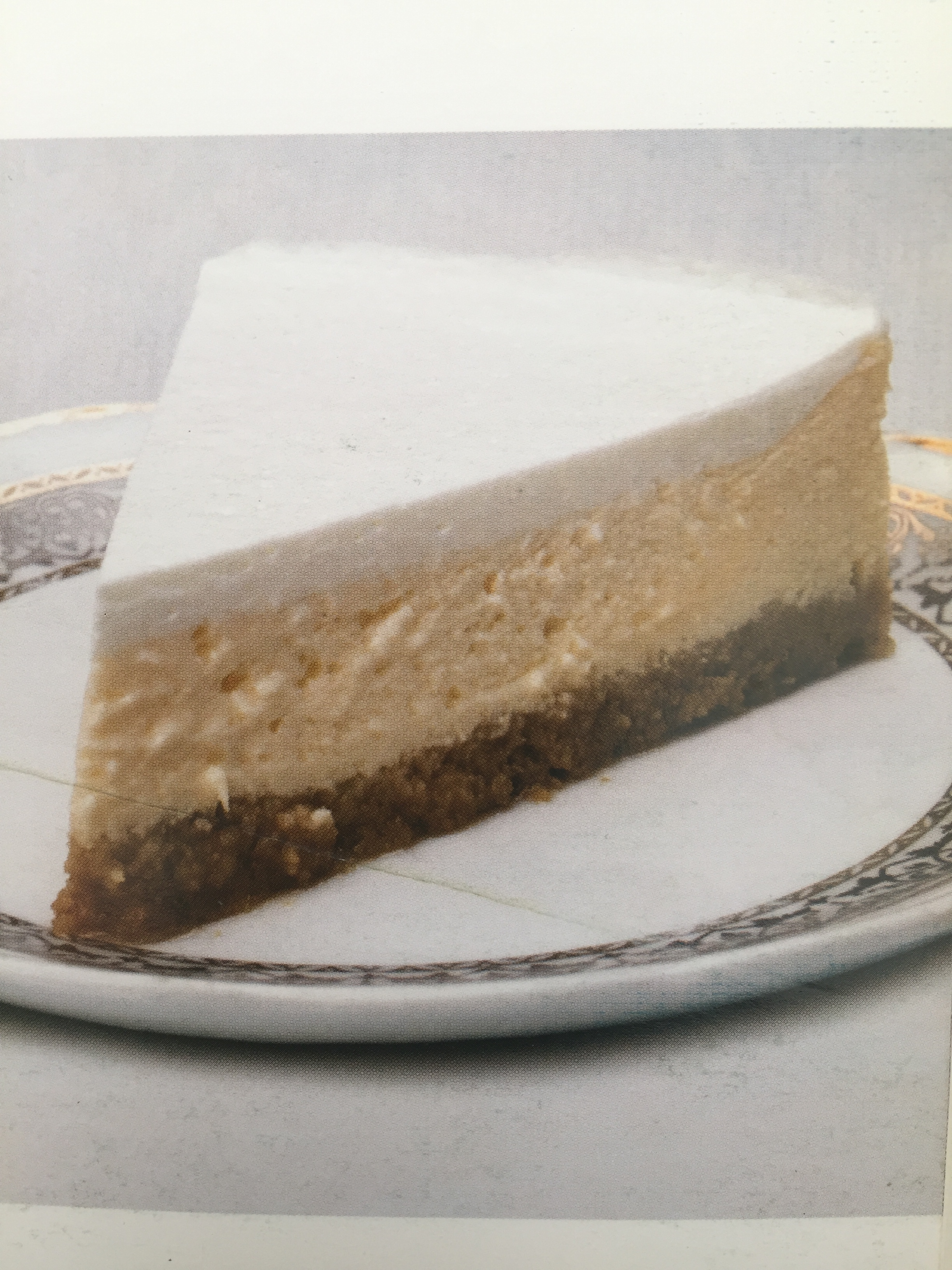 Cheese Cake by Orna & Ella   See adapted recipe