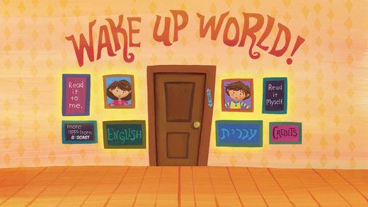 wake up world5.jpg